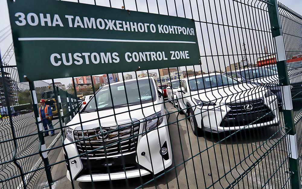 Правила временного ввоза и использования иностранных транспортных средств на территории РФ.