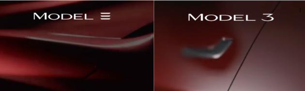 "Adidas ""гопнул"" Tesla"