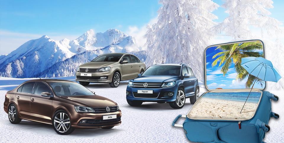 Греческие каникулы с Volkswagen