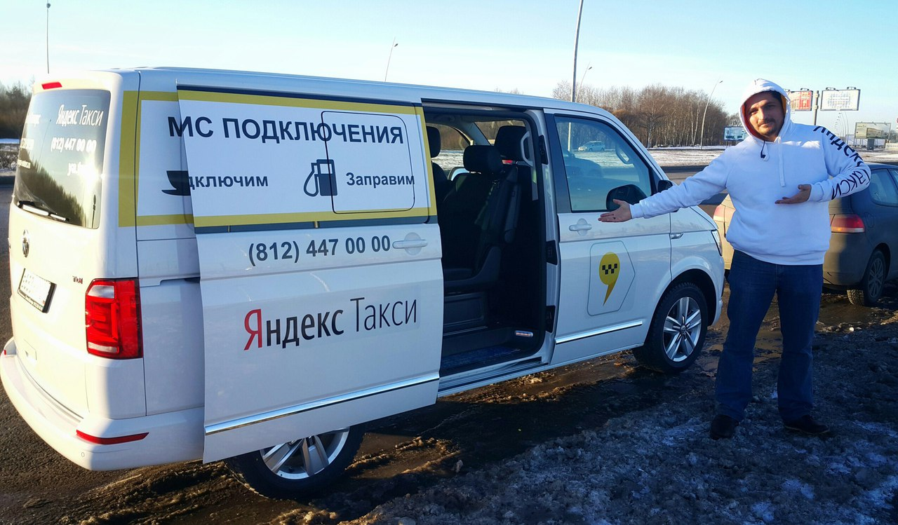 Сигма Моторс подключает к Яндекс Такси