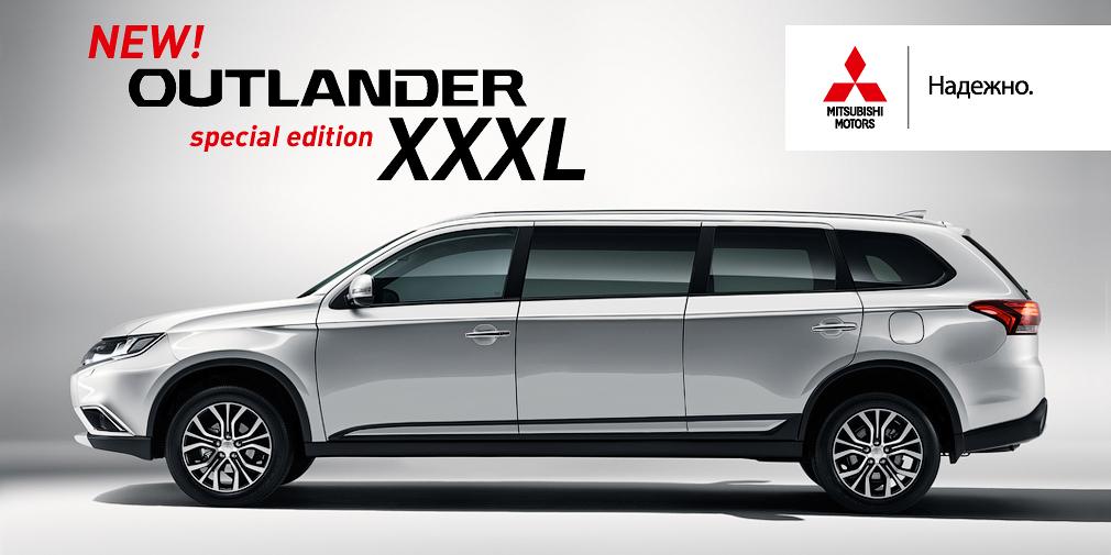 Новый Mitsubishi Outlander XXXL для свадеб