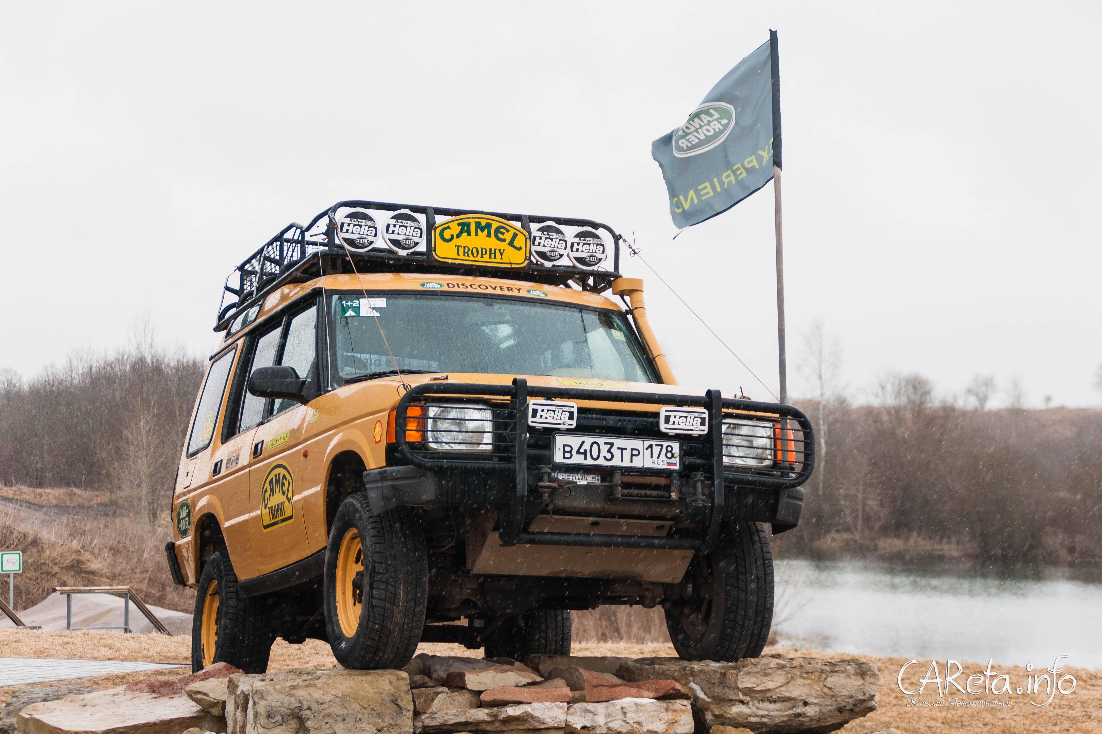 Развлечения для взрослых: Land Rover Day на полигоне