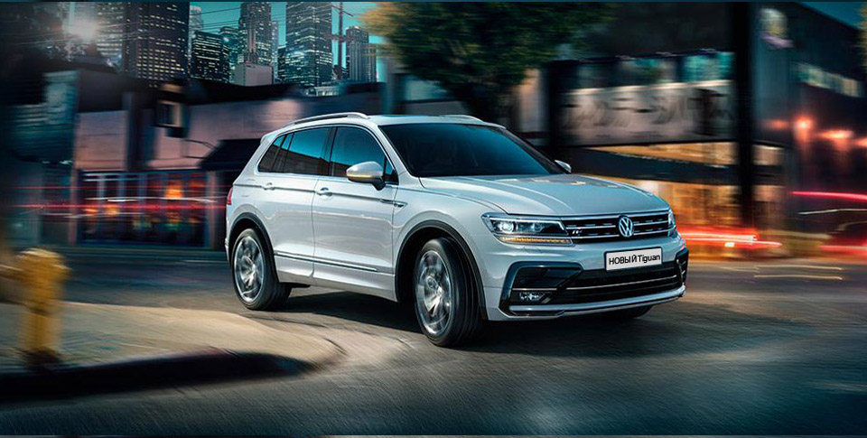"Презентация Volkswagen Tiguan в ДЦ ""Сигма Моторс"""