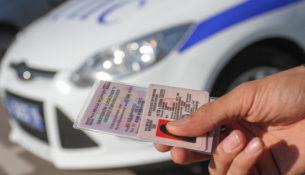 Без обложки и без цепочек - правила предъявления документов инспекторам ДПС