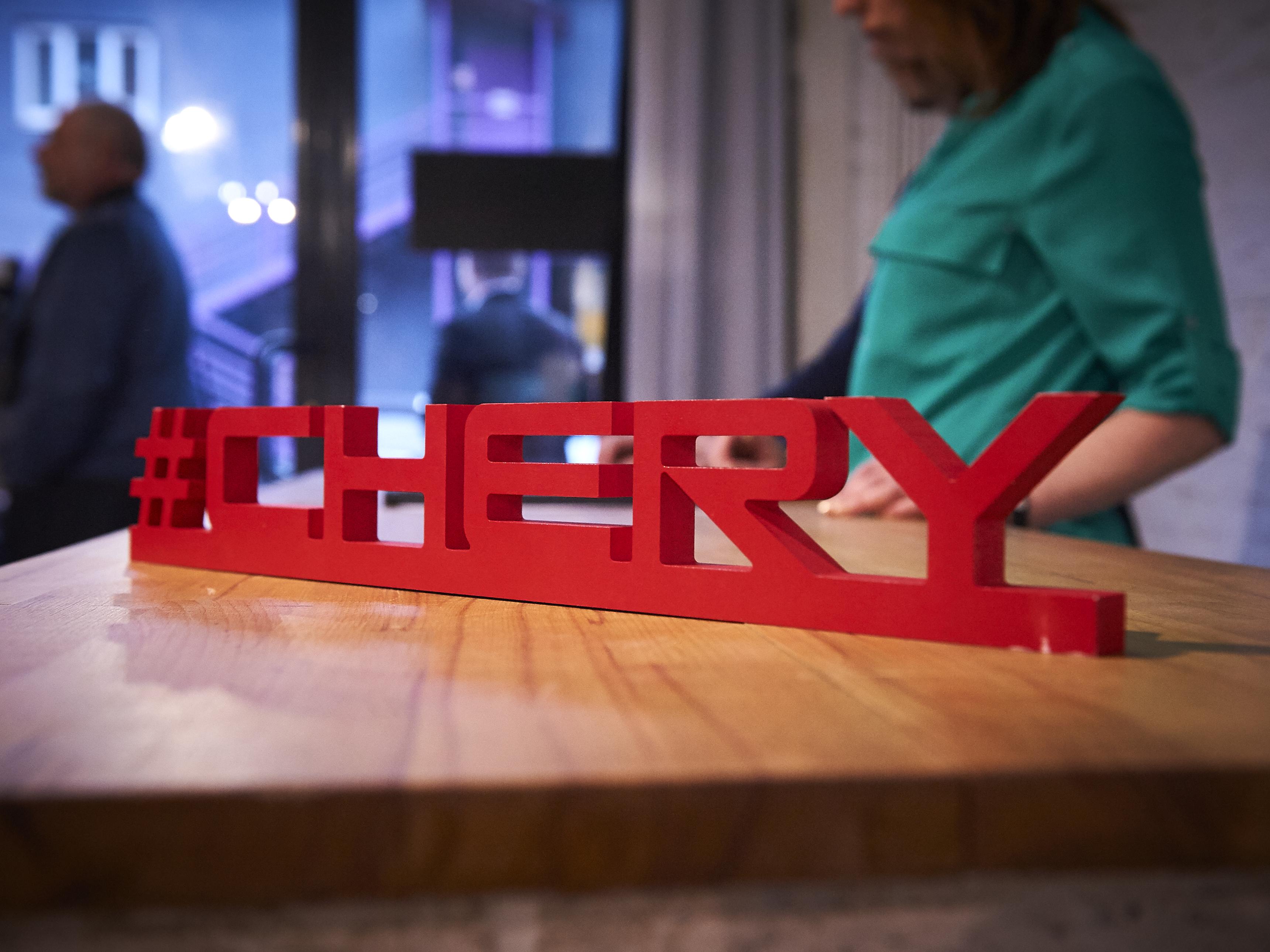 Российский дебют кроссовера Chery Tiggo 2