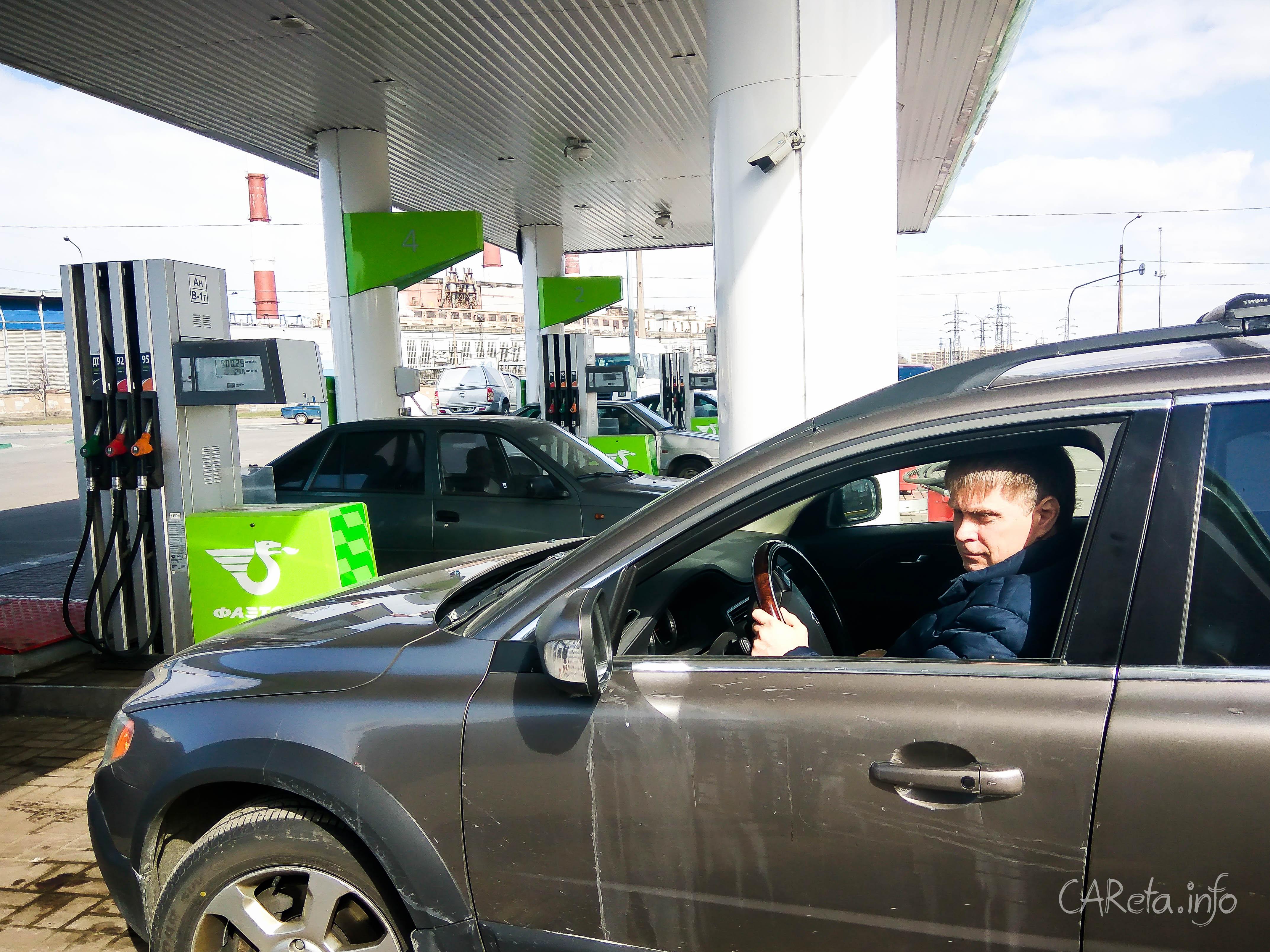 """Машина """"встала"""" из-за некачественного топлива. Что делать?"""