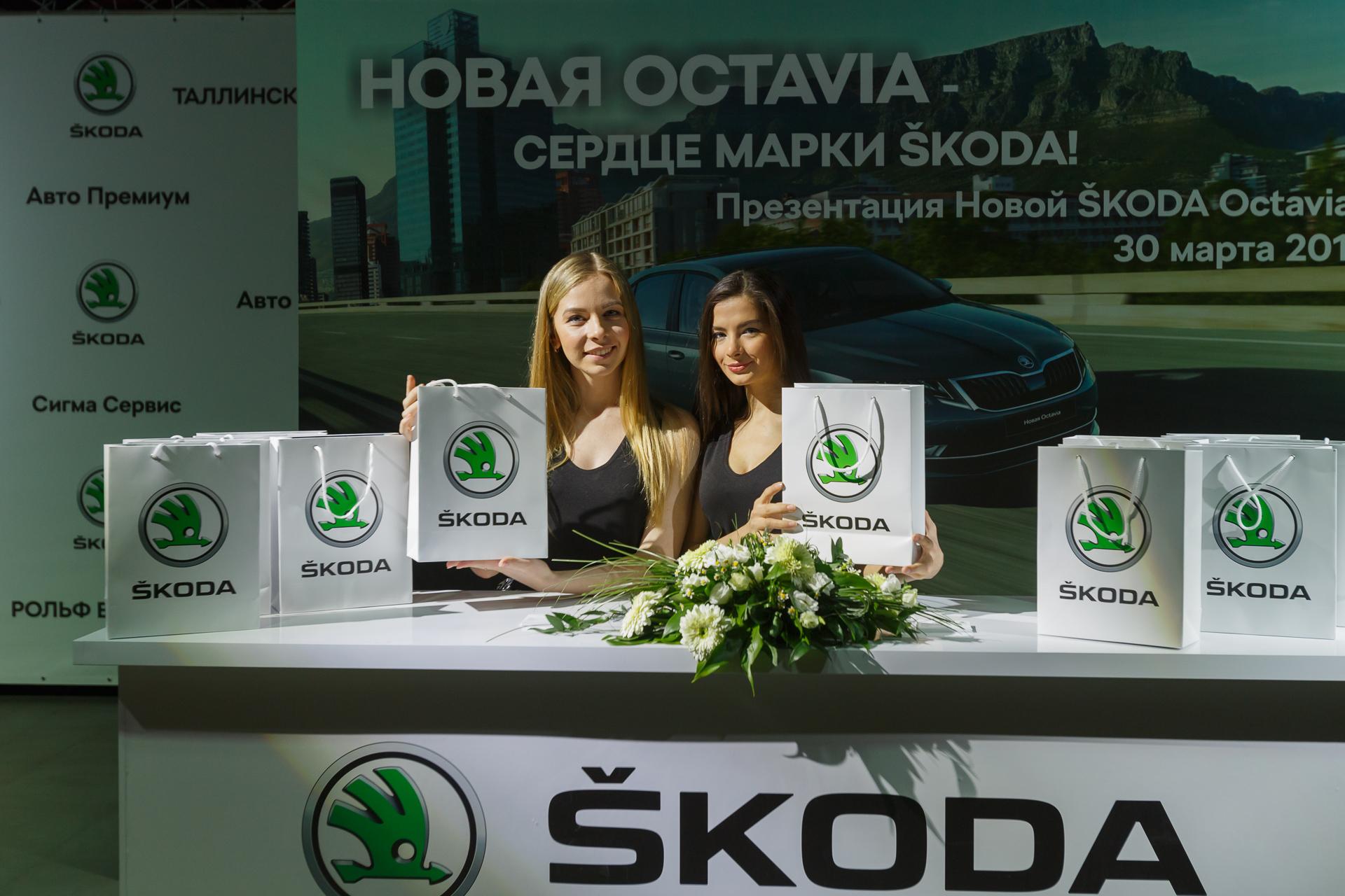 Галерея: как Петербург встретил новую SKODA Octavia