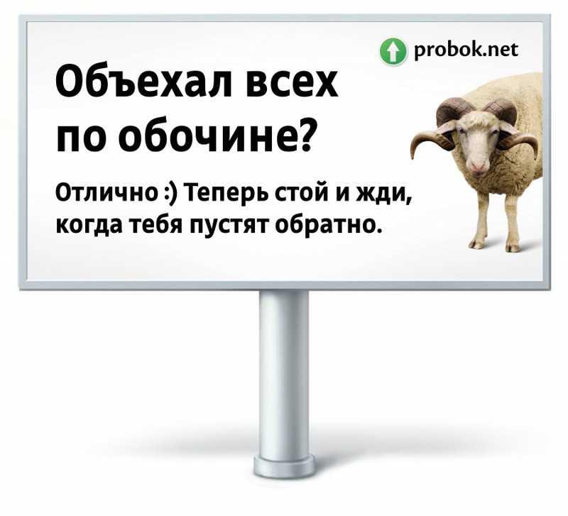 Экзамен по этике для российских водителей: сдать нельзя облажаться