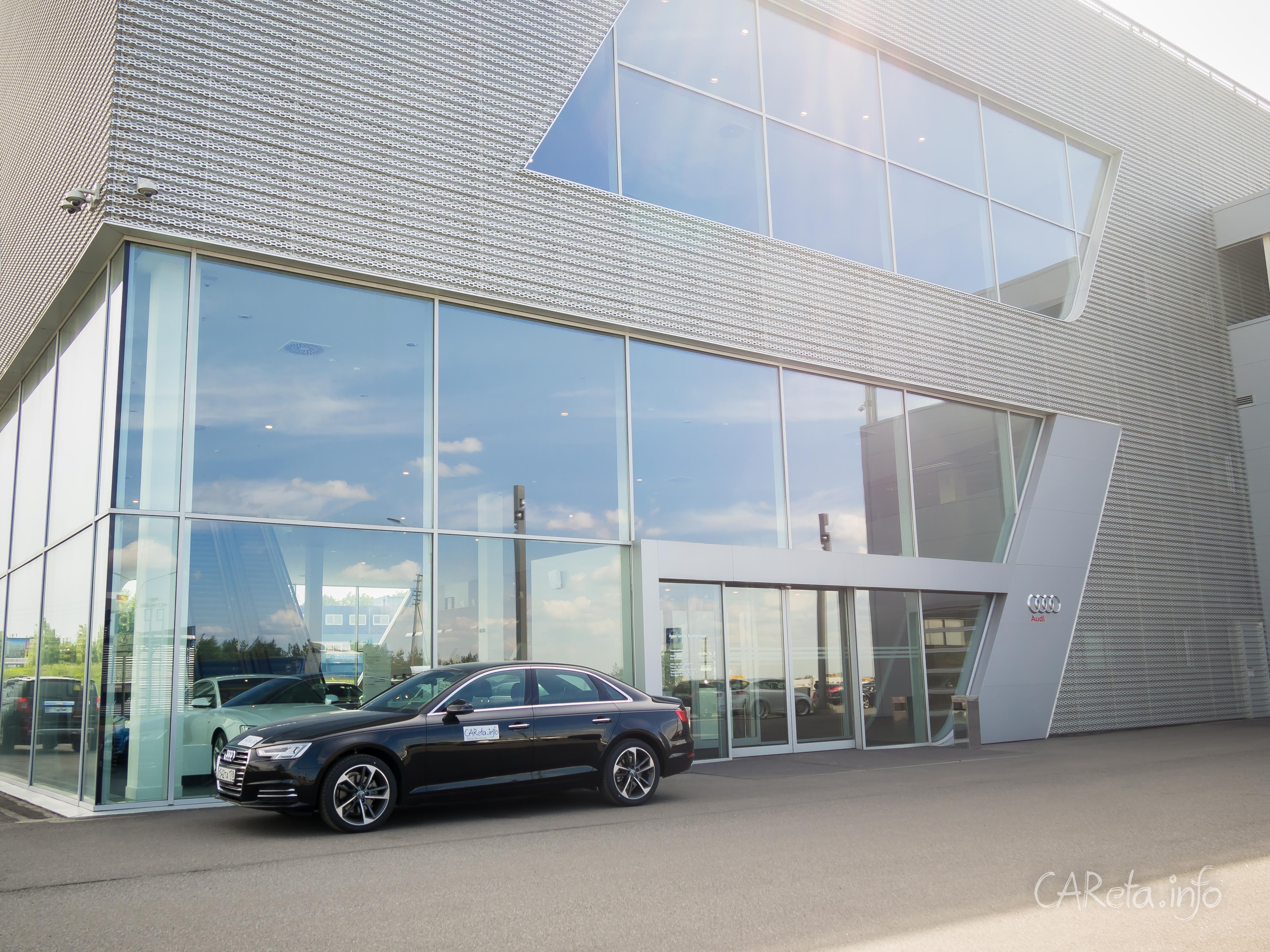 Cнижение цен на оригинальные детали Audi