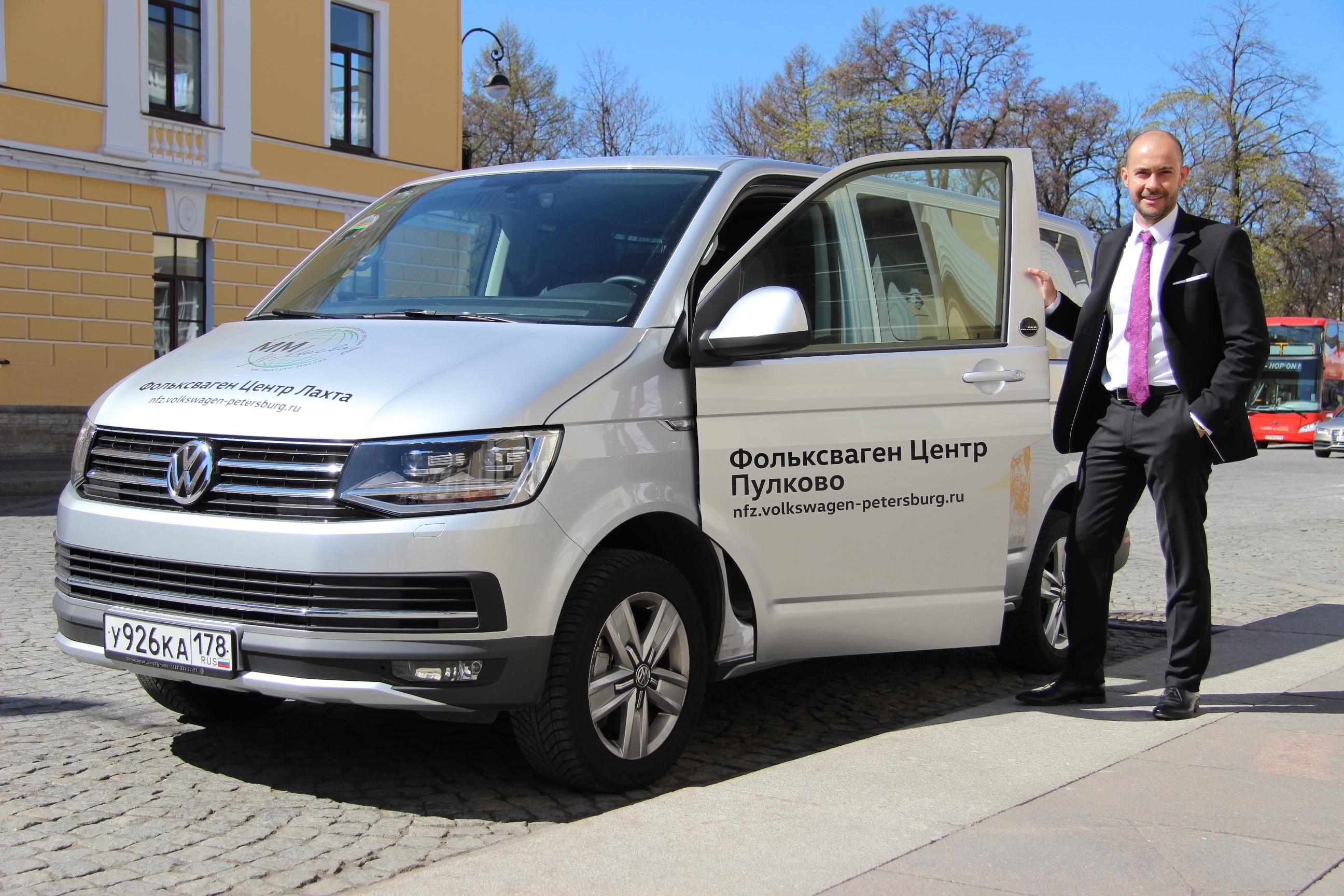 Фольксваген Центры ГК Wagner выступили автомобильным партнером проекта «Миклухо-Маклай XXI век»