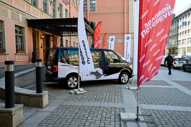 Фольксваген Центры выступили автомобильным партнером проекта «Gazelle бизнеса 2017»