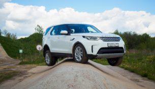 Land Rover Discovery 5: ну, не судьба!