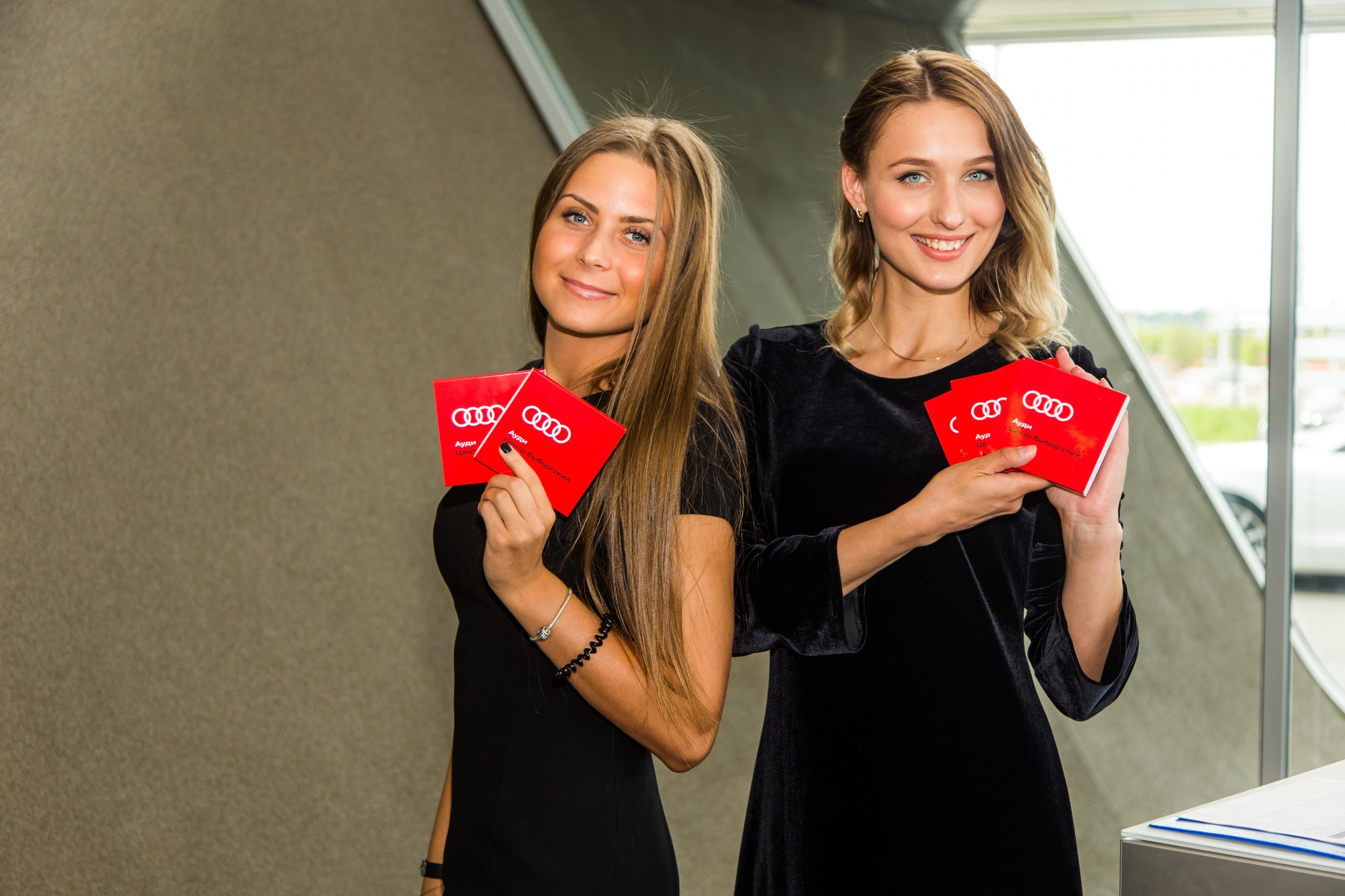 В Ауди Центре Выборгский представили Новый Audi Q5
