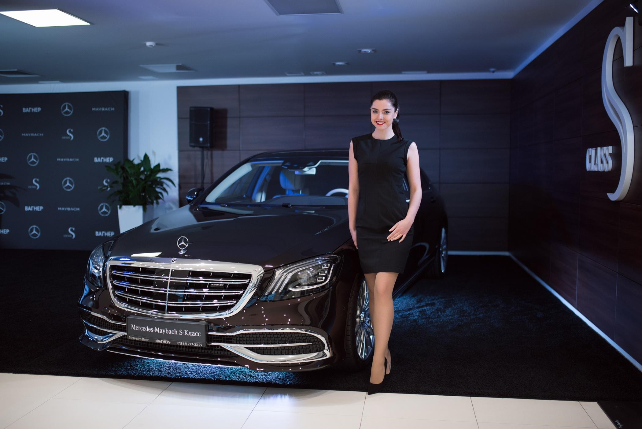 Закрытый предпоказ обновленных MB S-Класс и Mercedes-Maybach S-Класс