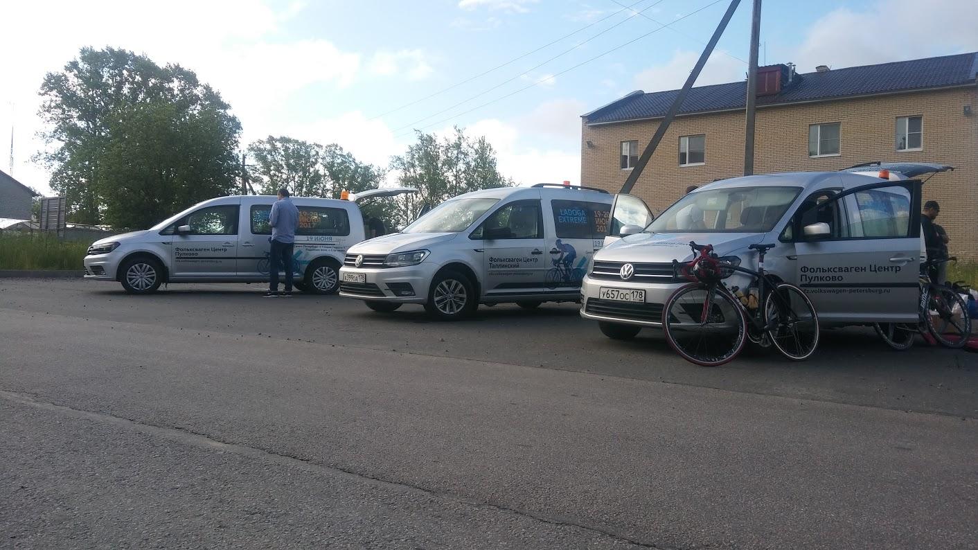«Ладожский экстрим» с Volkswagen