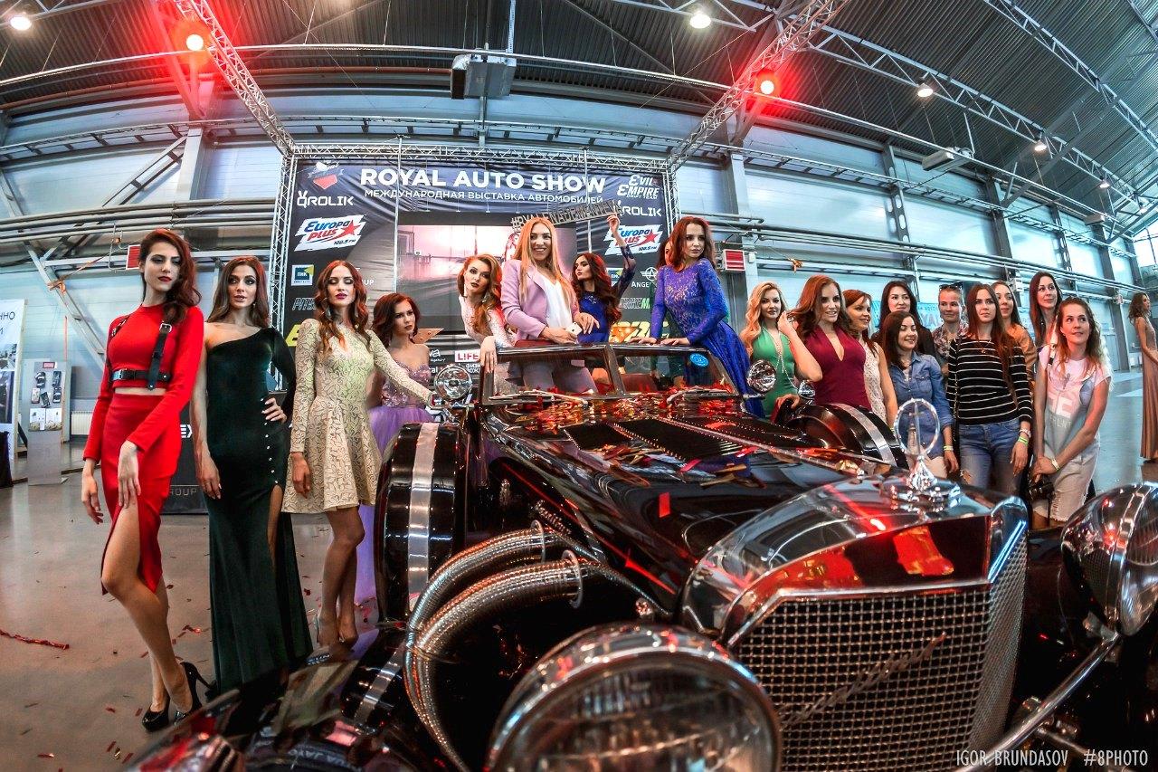 Юбилейный Royal Auto Show X - уже скоро!