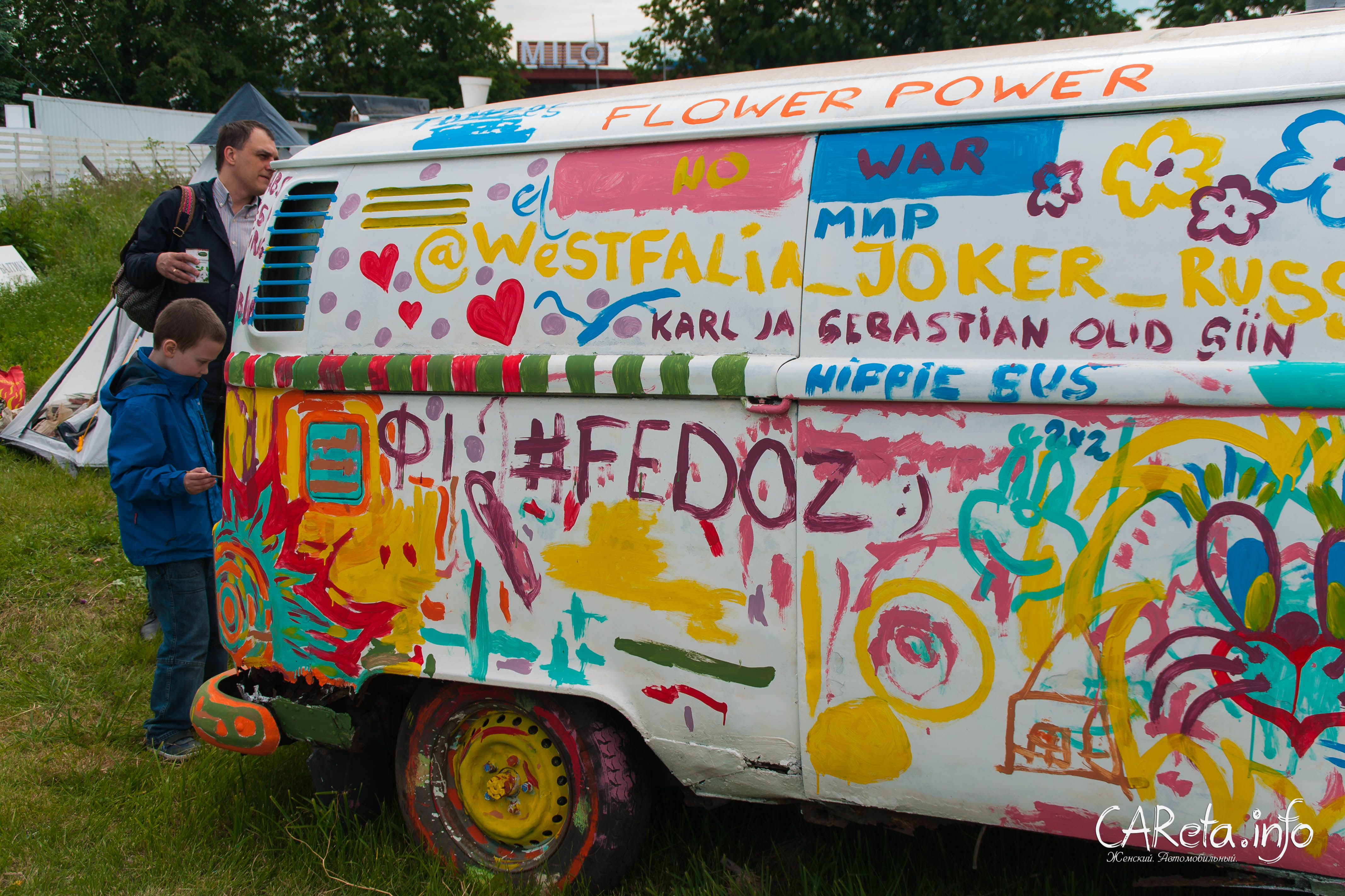 Bughouse Fest 2017 - стареем, но не сдаемся