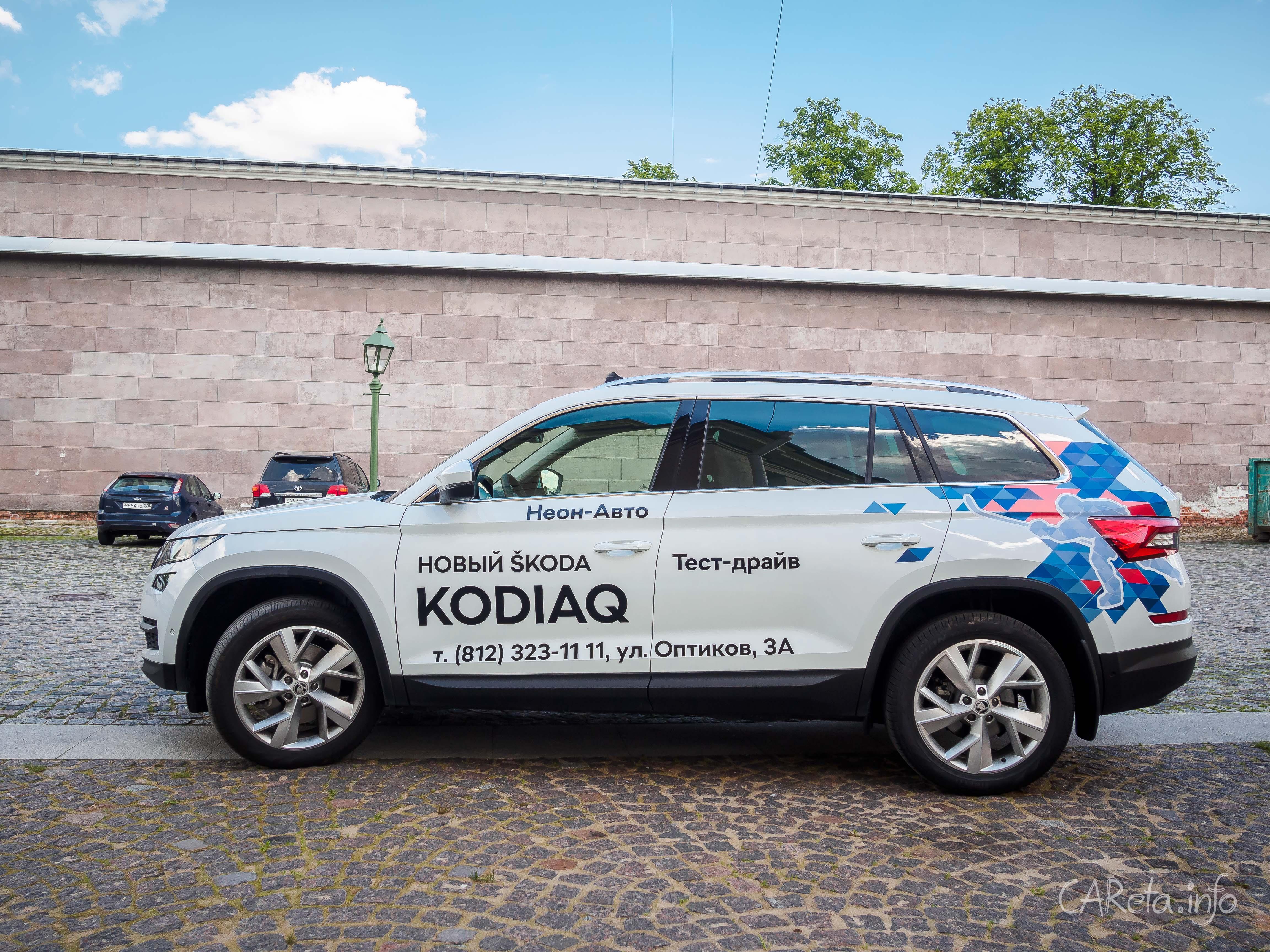 Хороший парень: тест-драйв SKODA Kodiaq