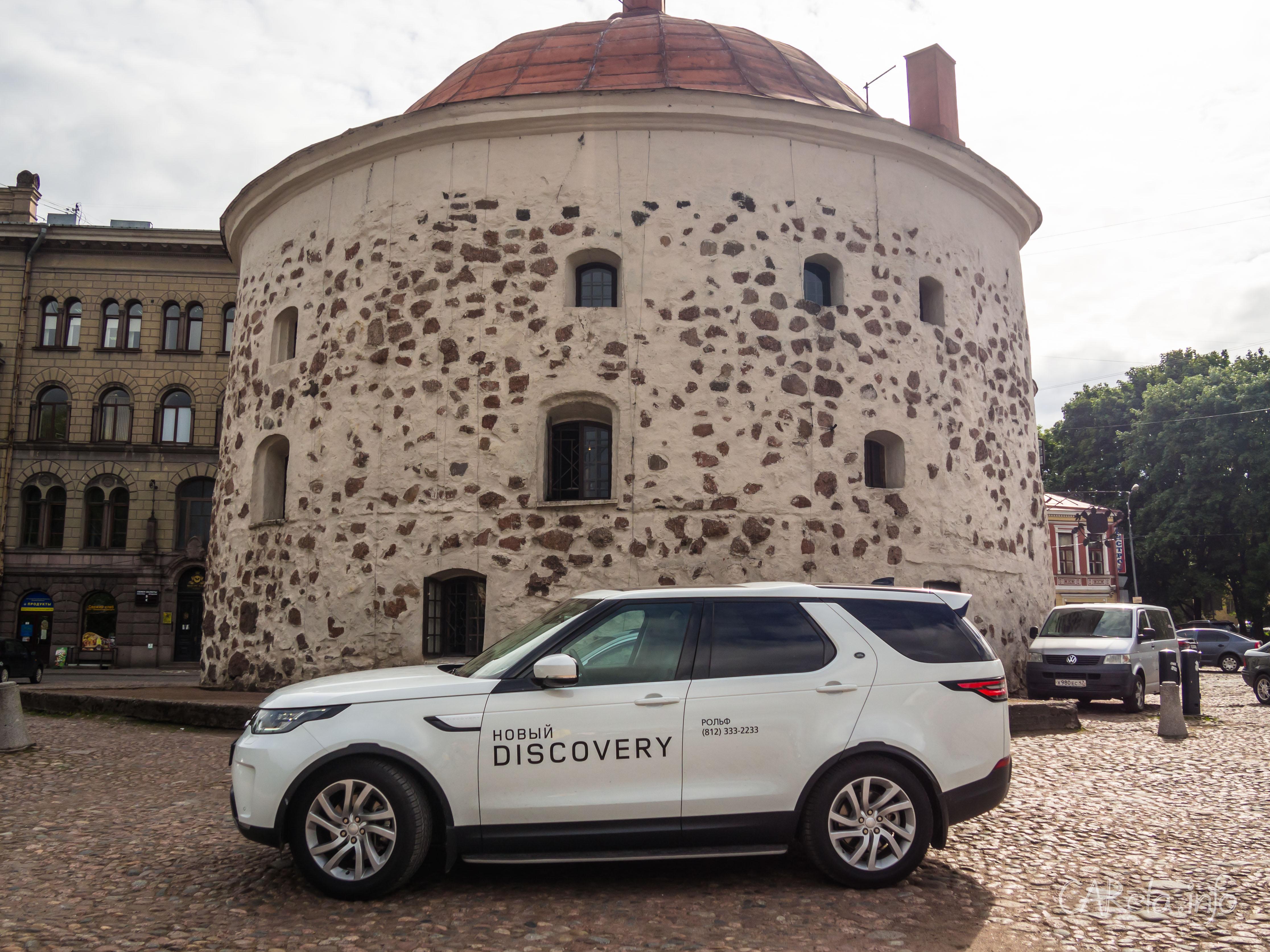 Щегол: тест-драйв Land Rover Discovery 5
