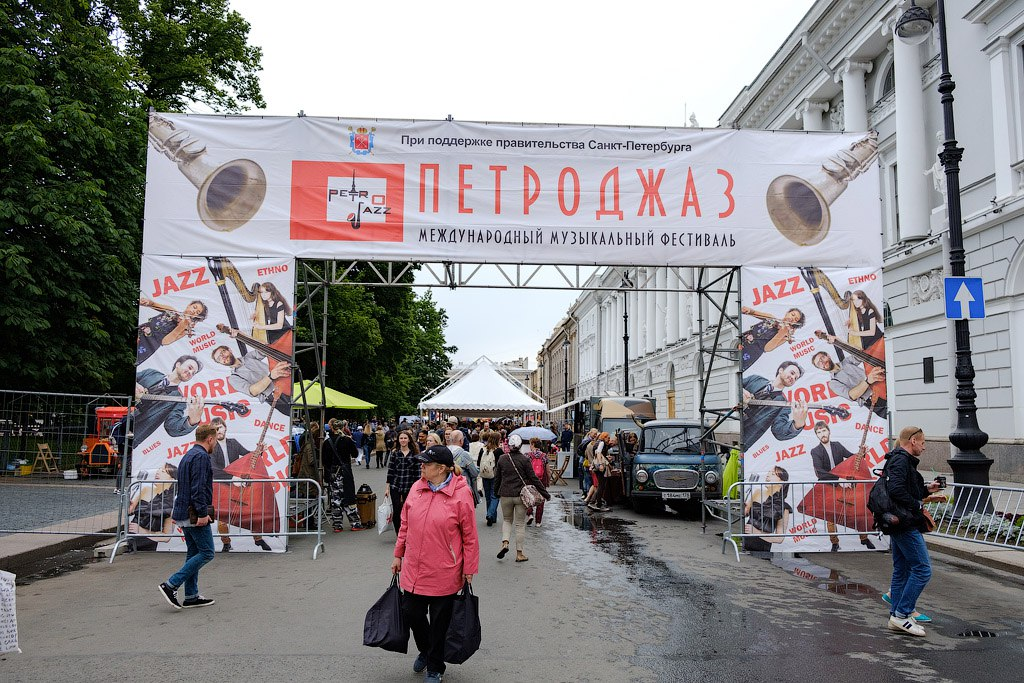 ŠKODA KODIAQ – хэдлайнер фестиваля «Петроджаз 2017»