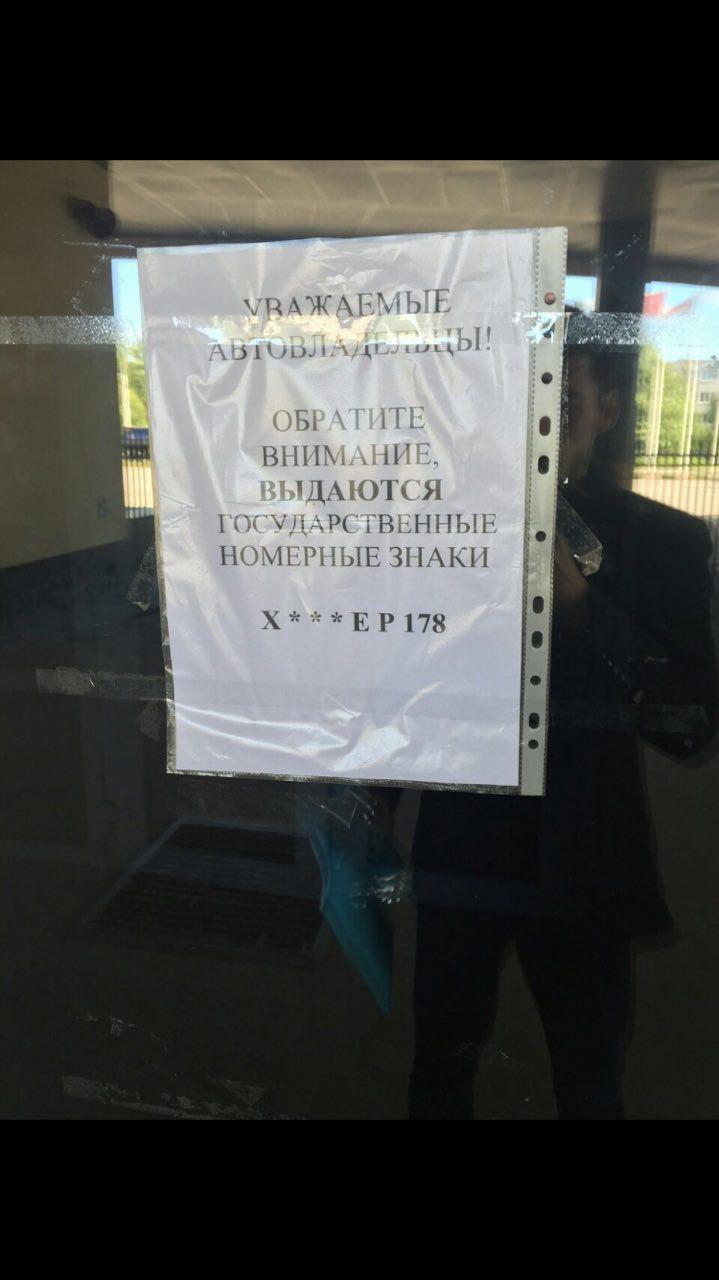 Х...ЕРы в культурной столице больше не выдают