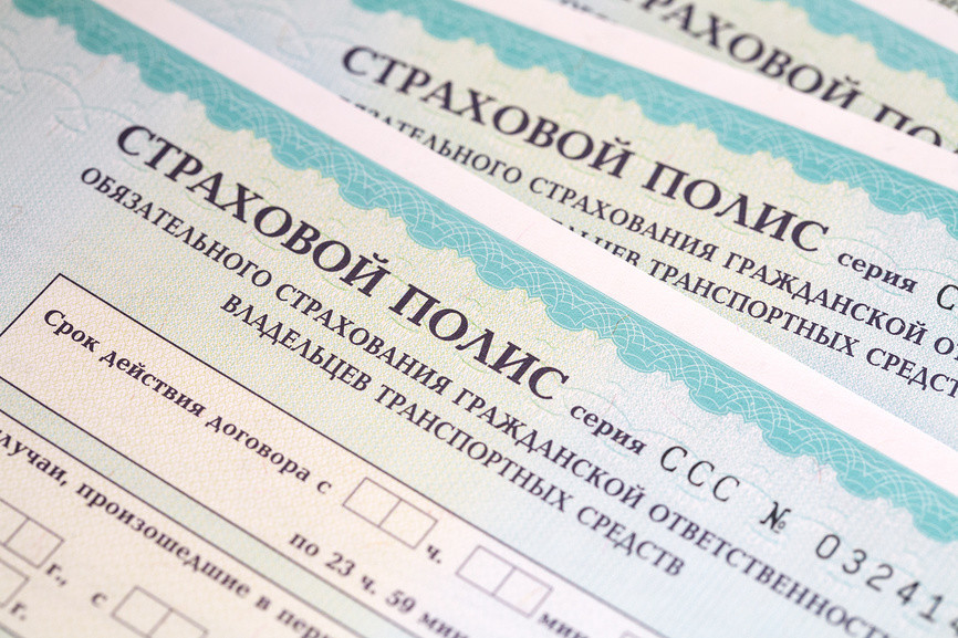 Суммы по «Европротоколу» увеличили до 100 тысяч