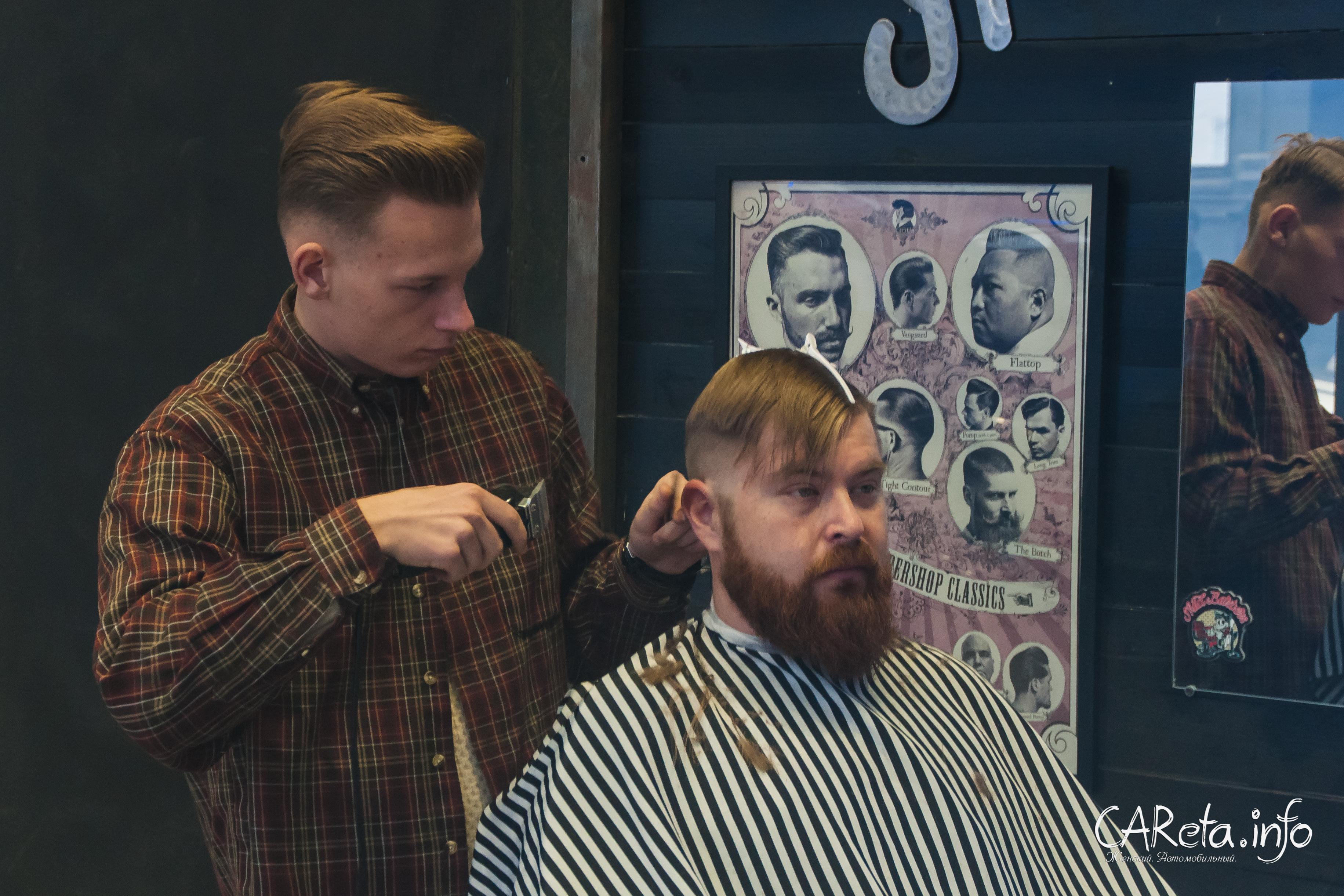 Custom & Tuning Show: фестиваль бородачей с тату