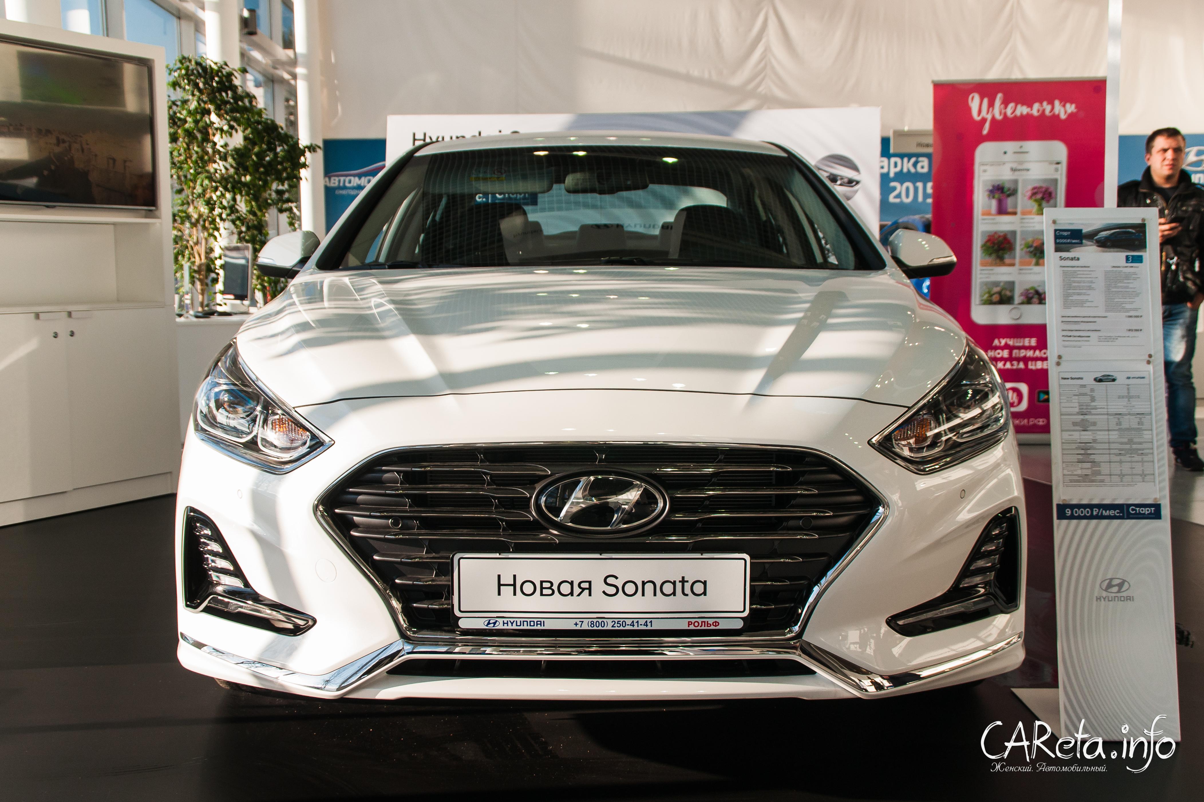 Hyundai Sonata теперь собирается в России
