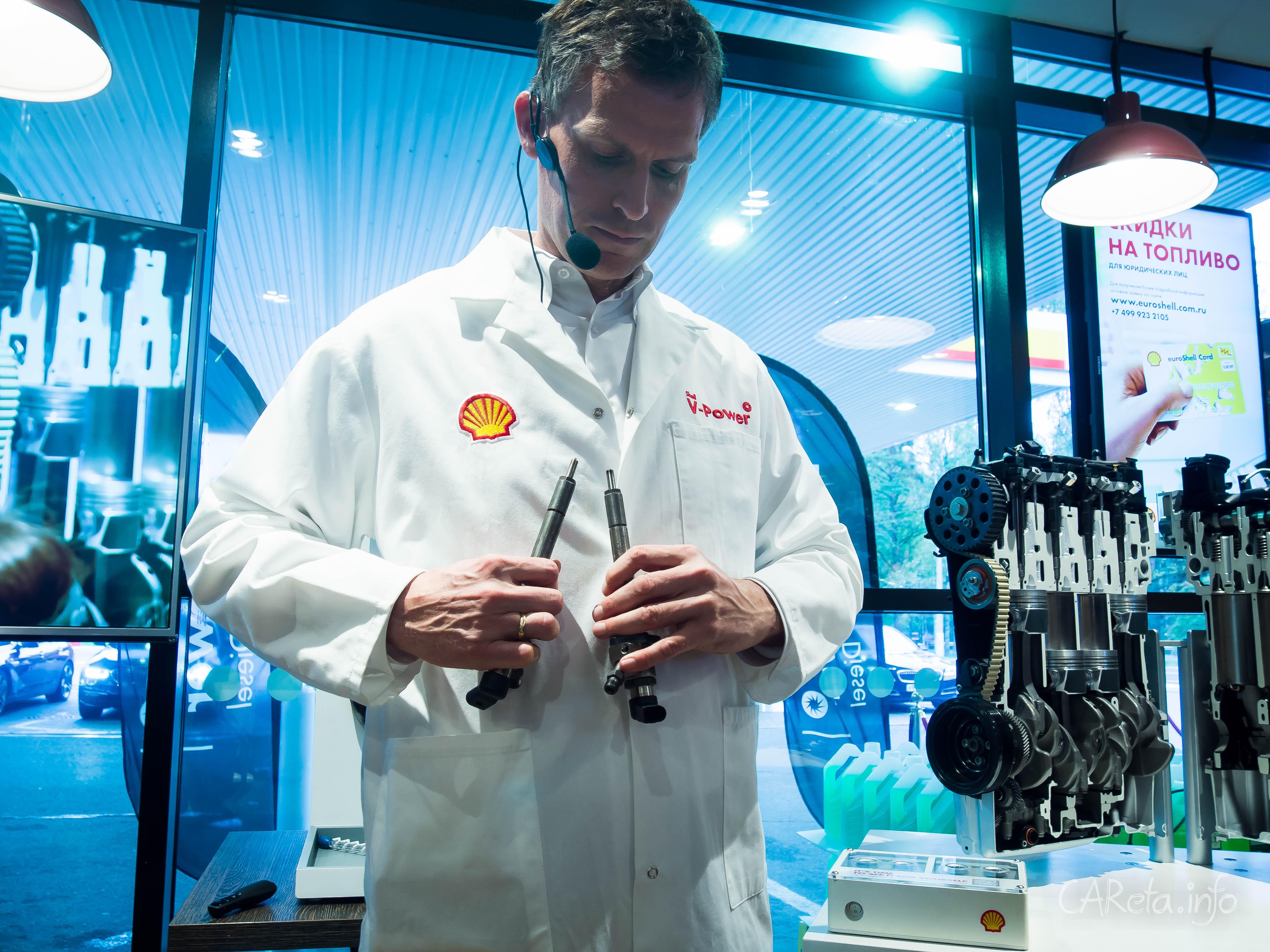Запуск премиального дизельного топлива Shell V-Power