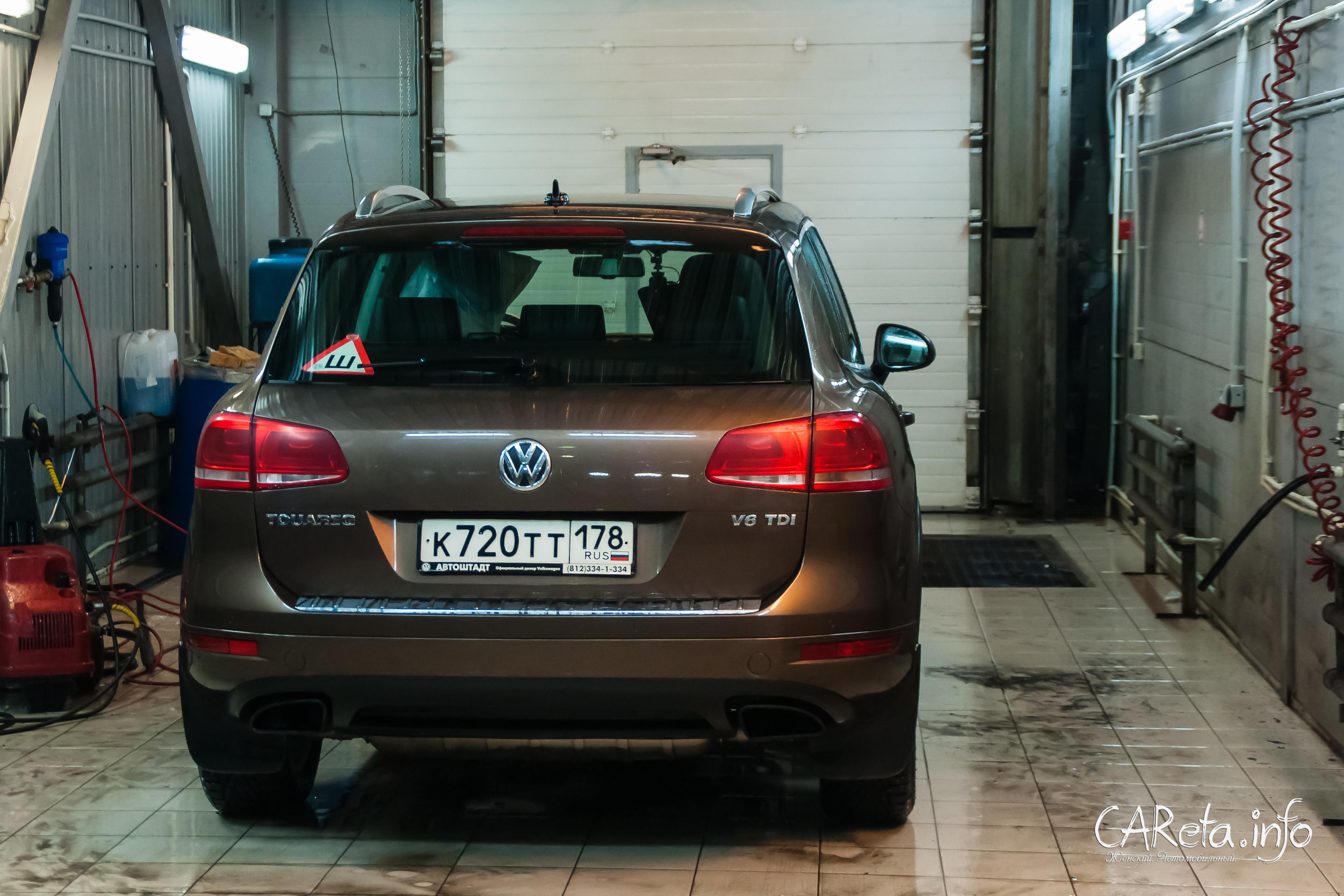 """Специализированный сервис для """"старых"""" Volkswagen"""