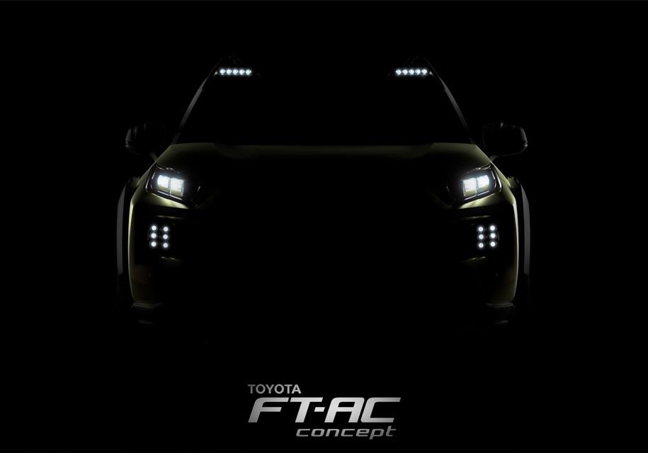 FT-AC от Toyota: есть только тизер