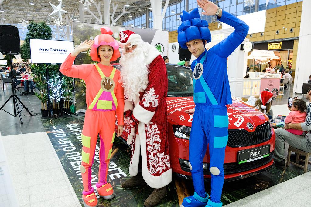 Новый Год с Авто Премиум