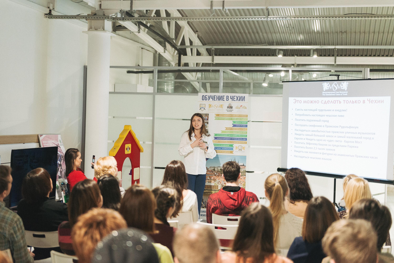 Как получить образование в Чехии