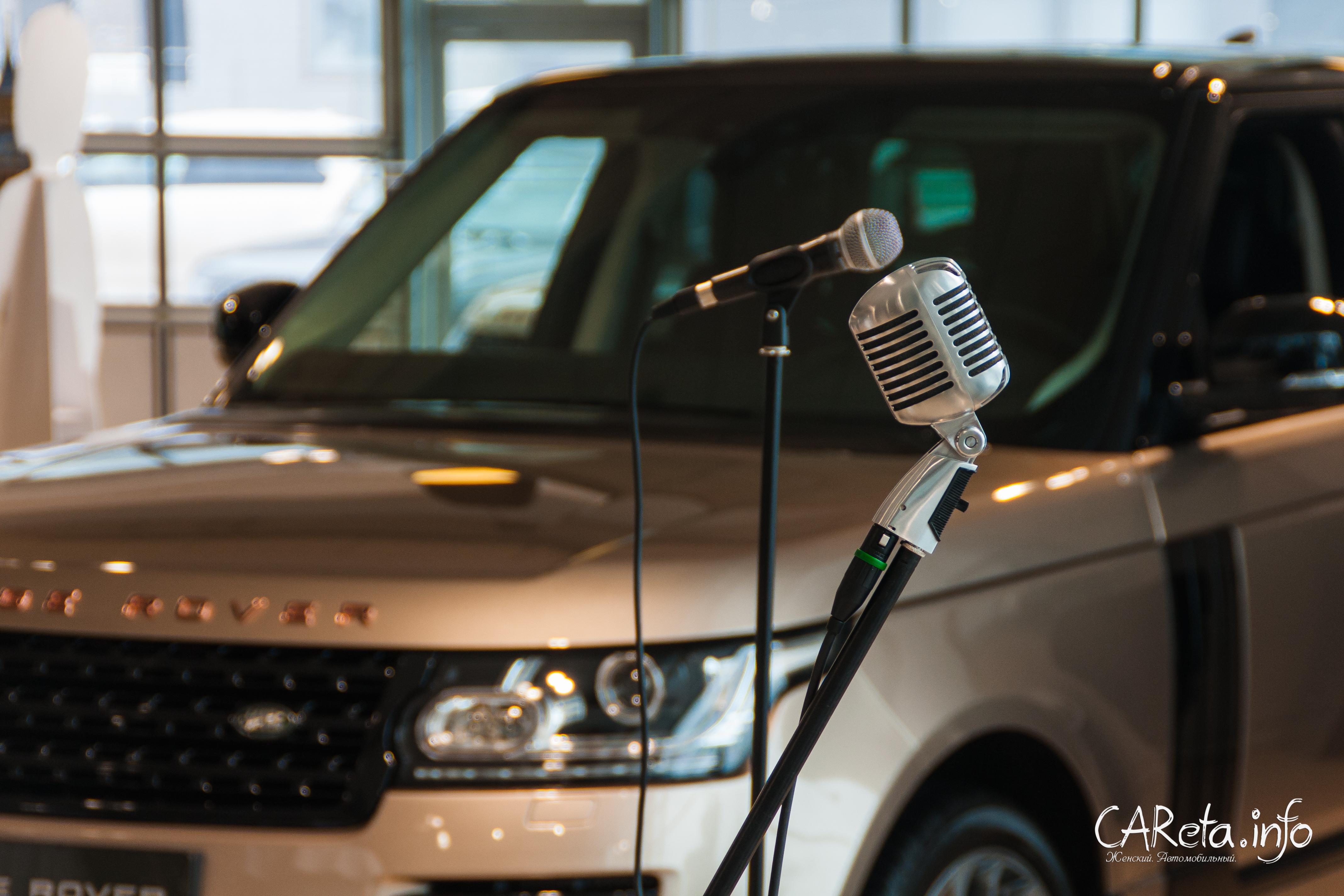 Обновленный Range Rover представлен в ДЦ Рольф