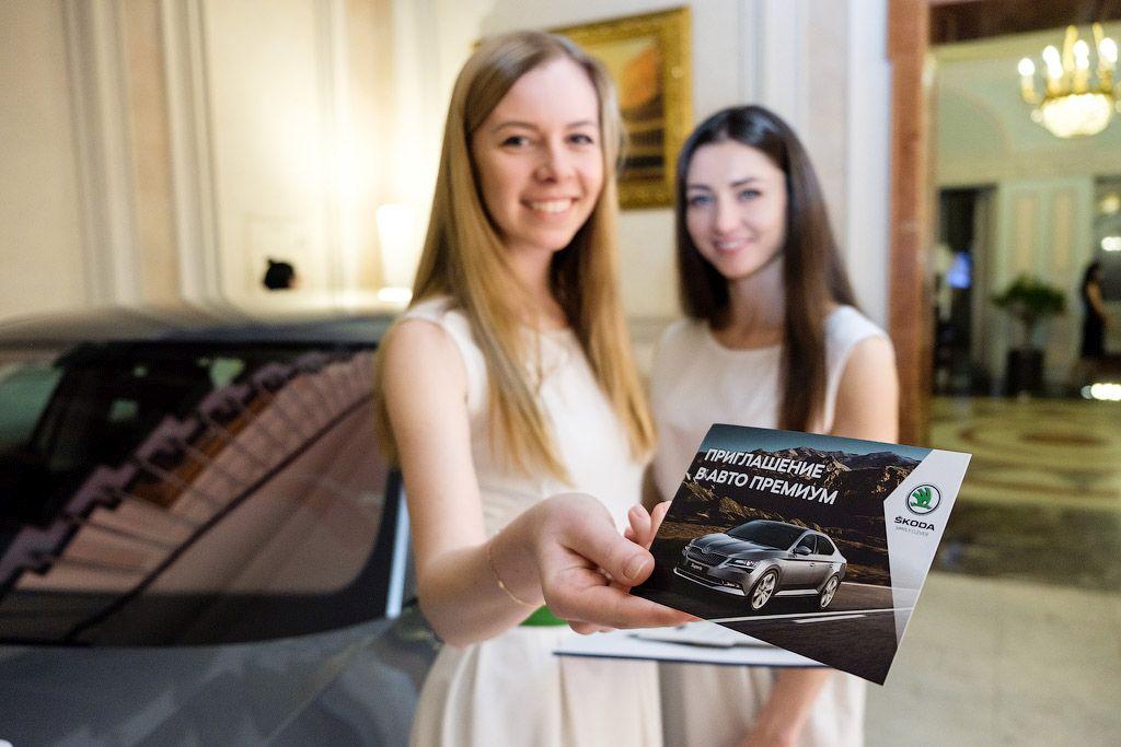 Авто Премиум - партнер премии «Доктор Питер»