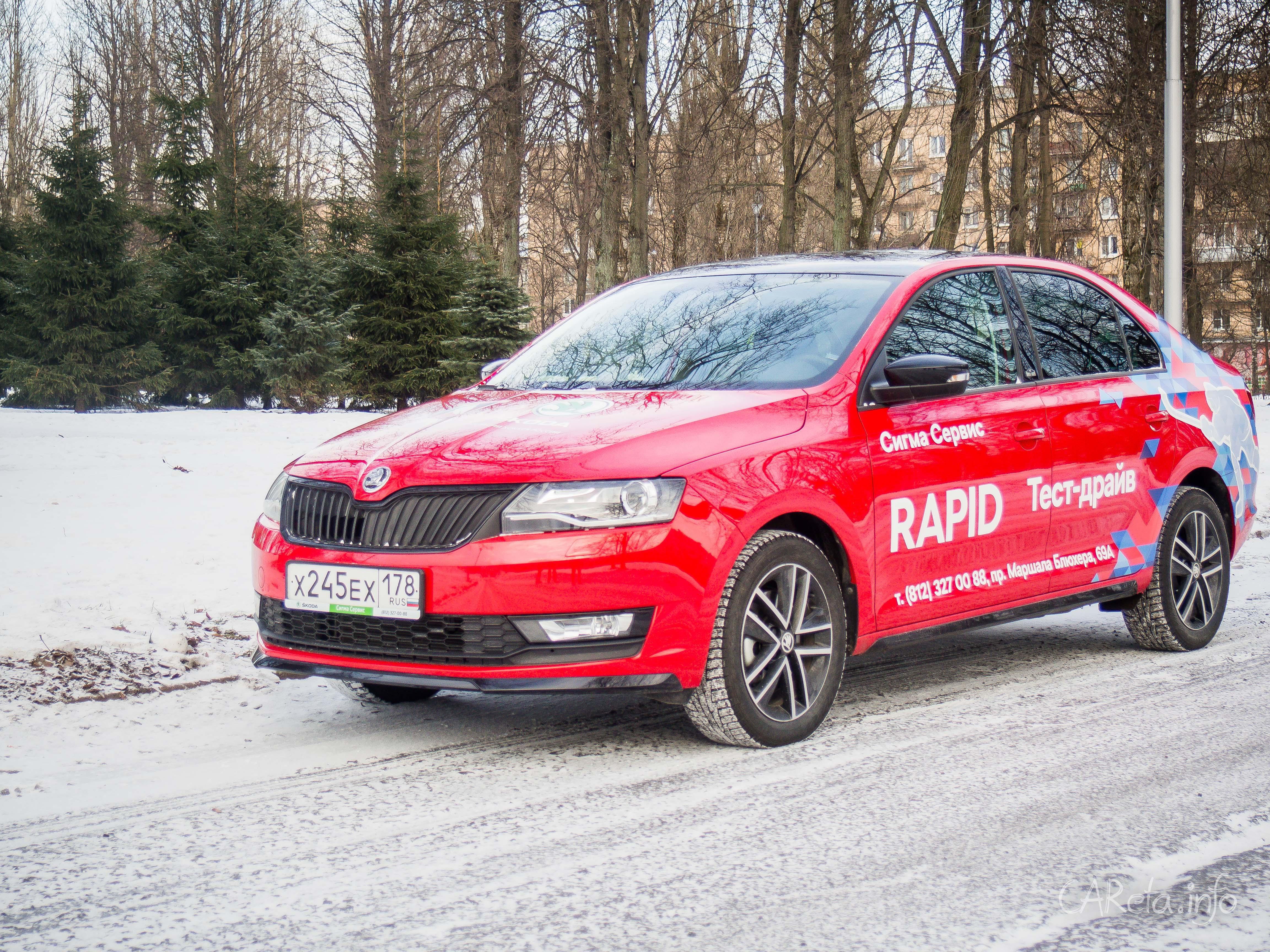Блиц-обзор Skoda Rapid Monte Carlo