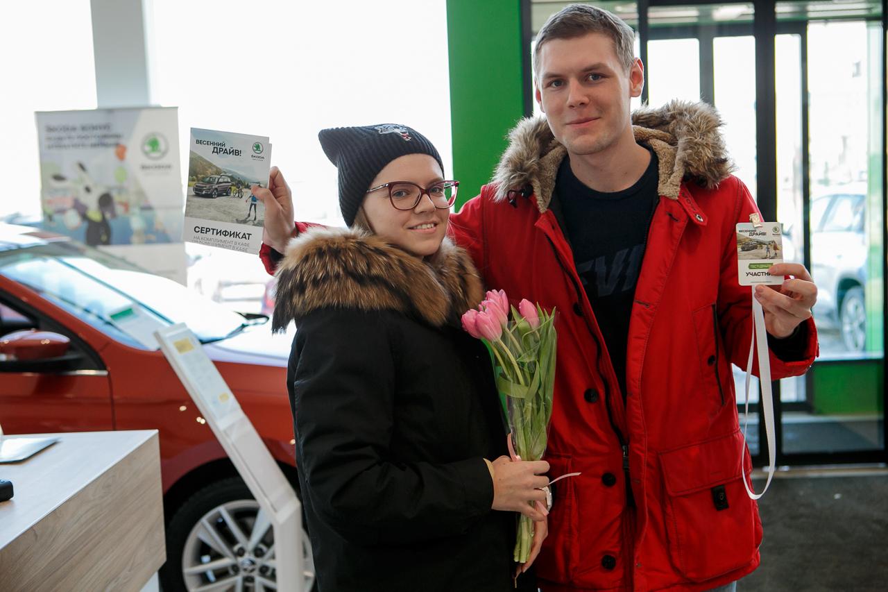 Встретили весну вместе с ŠKODA Таллинский-Авто
