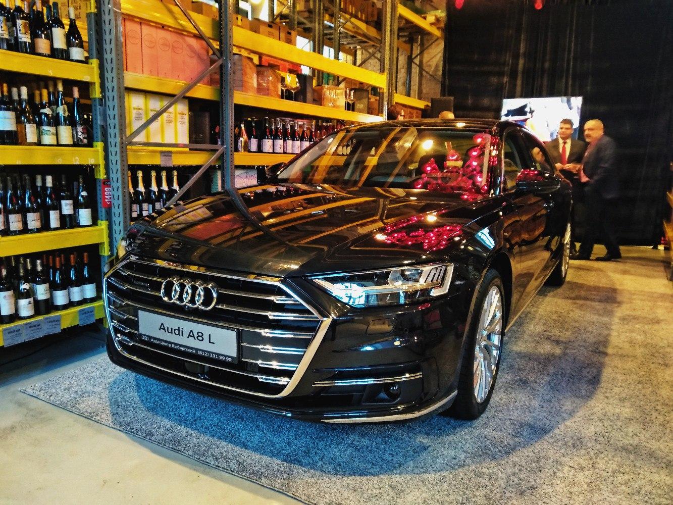 Винная презентация новой Audi A8