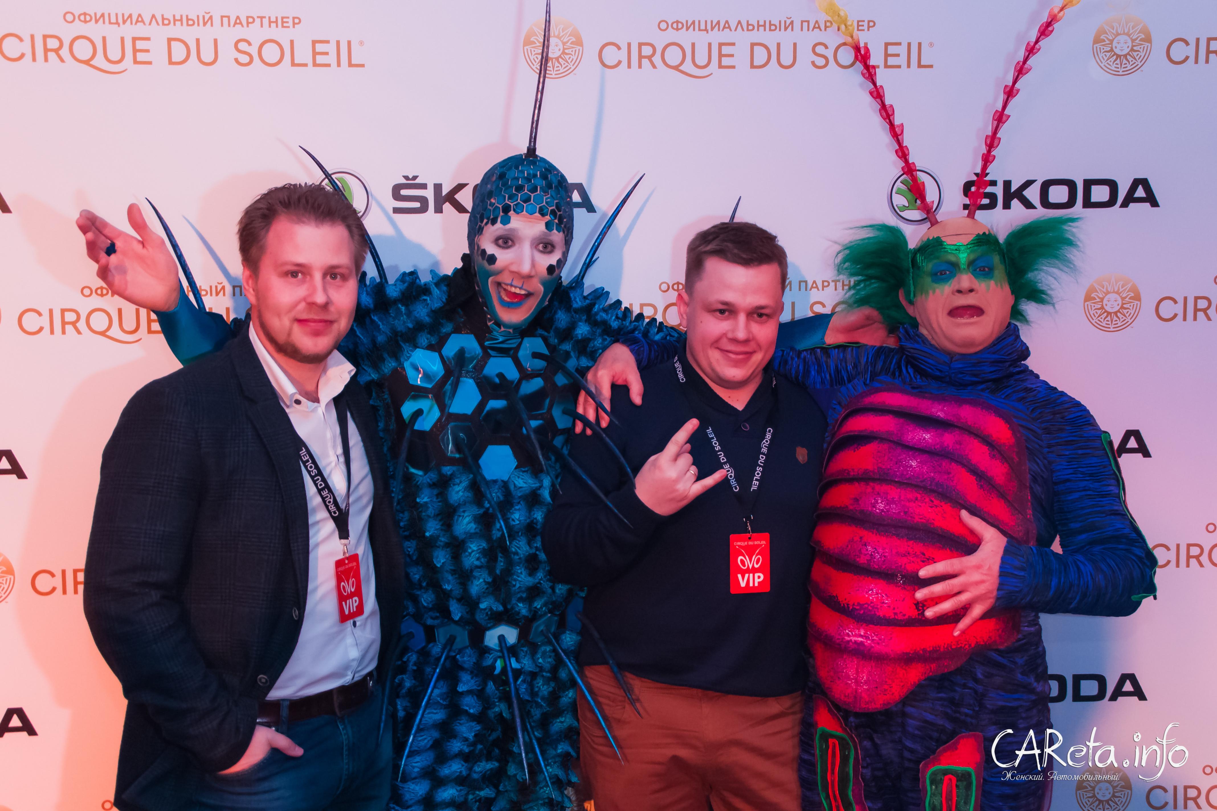 Skoda представила Kodiaq российской сборки и новое шоу цирка Дю Солей