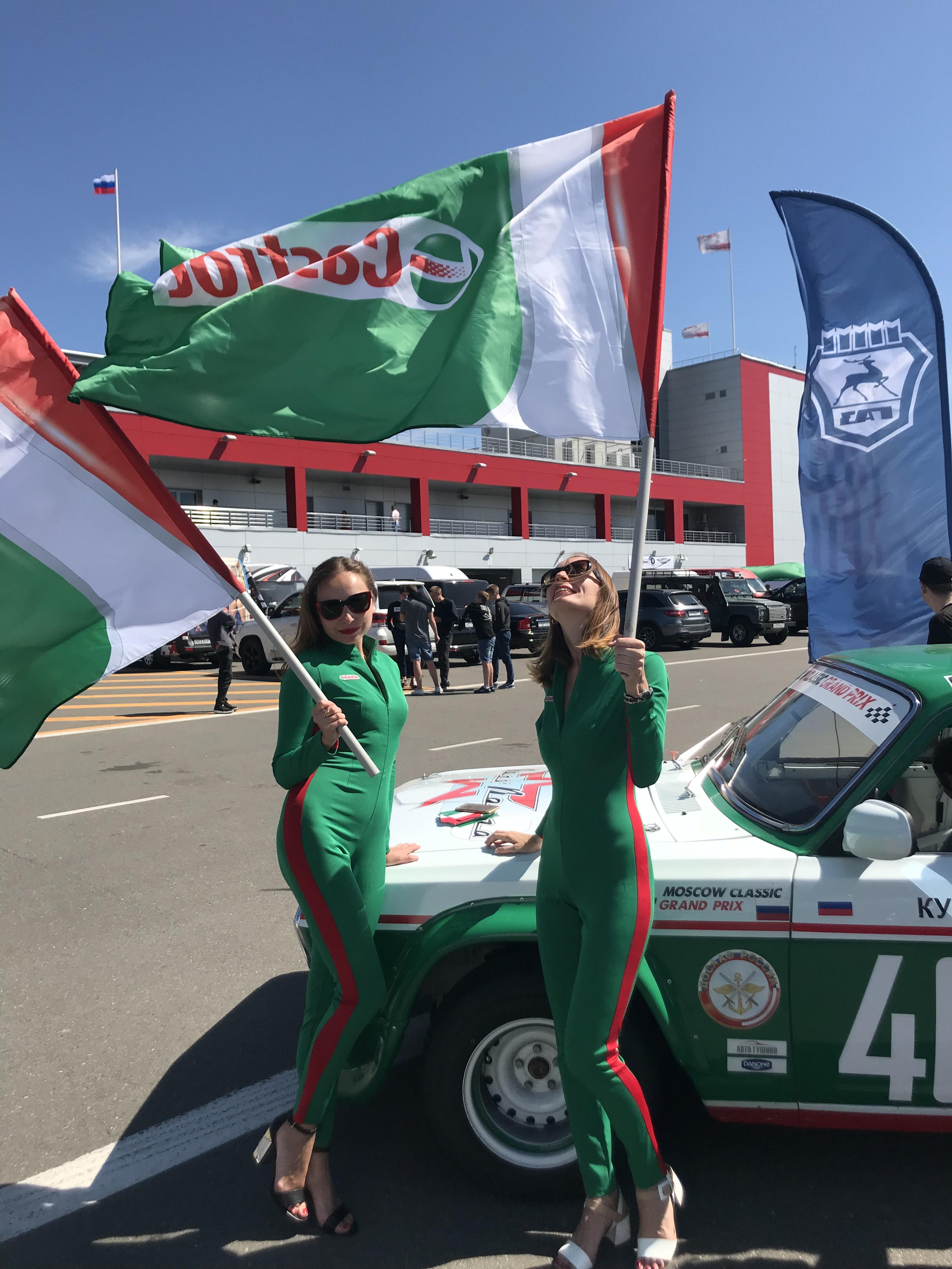 Castrol поддержал Moscow Classic Grand Prix