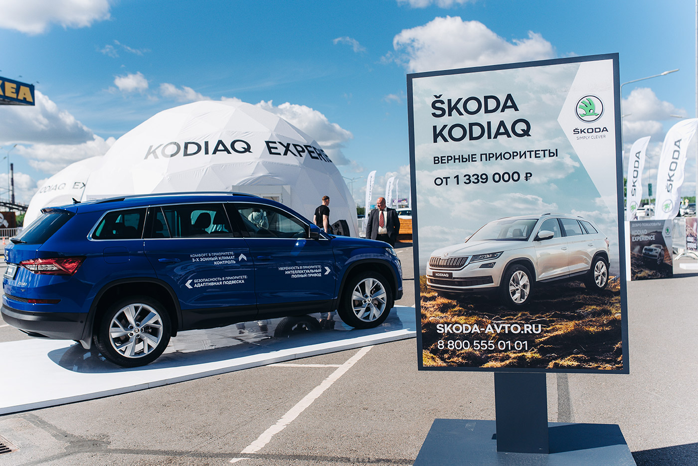 Мультимедийный off-road на Skoda Kodiaq
