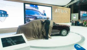 Раскрыта цветовая гамма серийного Aurus