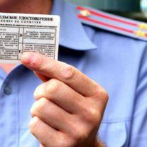 В МВД решили изменить водительские права и ПТС