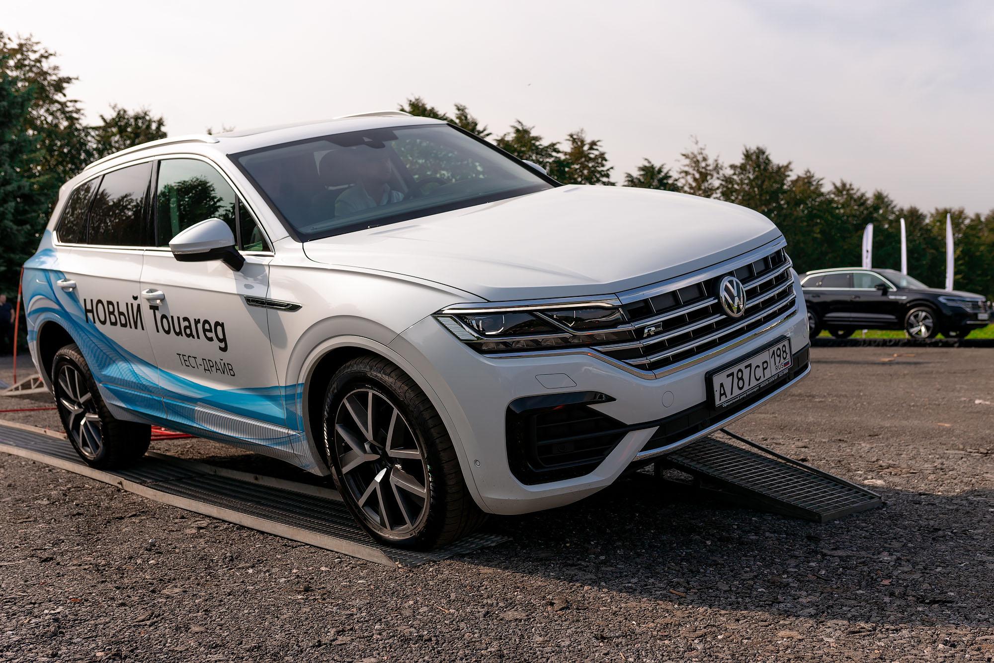 Еще одна презентация VW Touareg в Петербурге