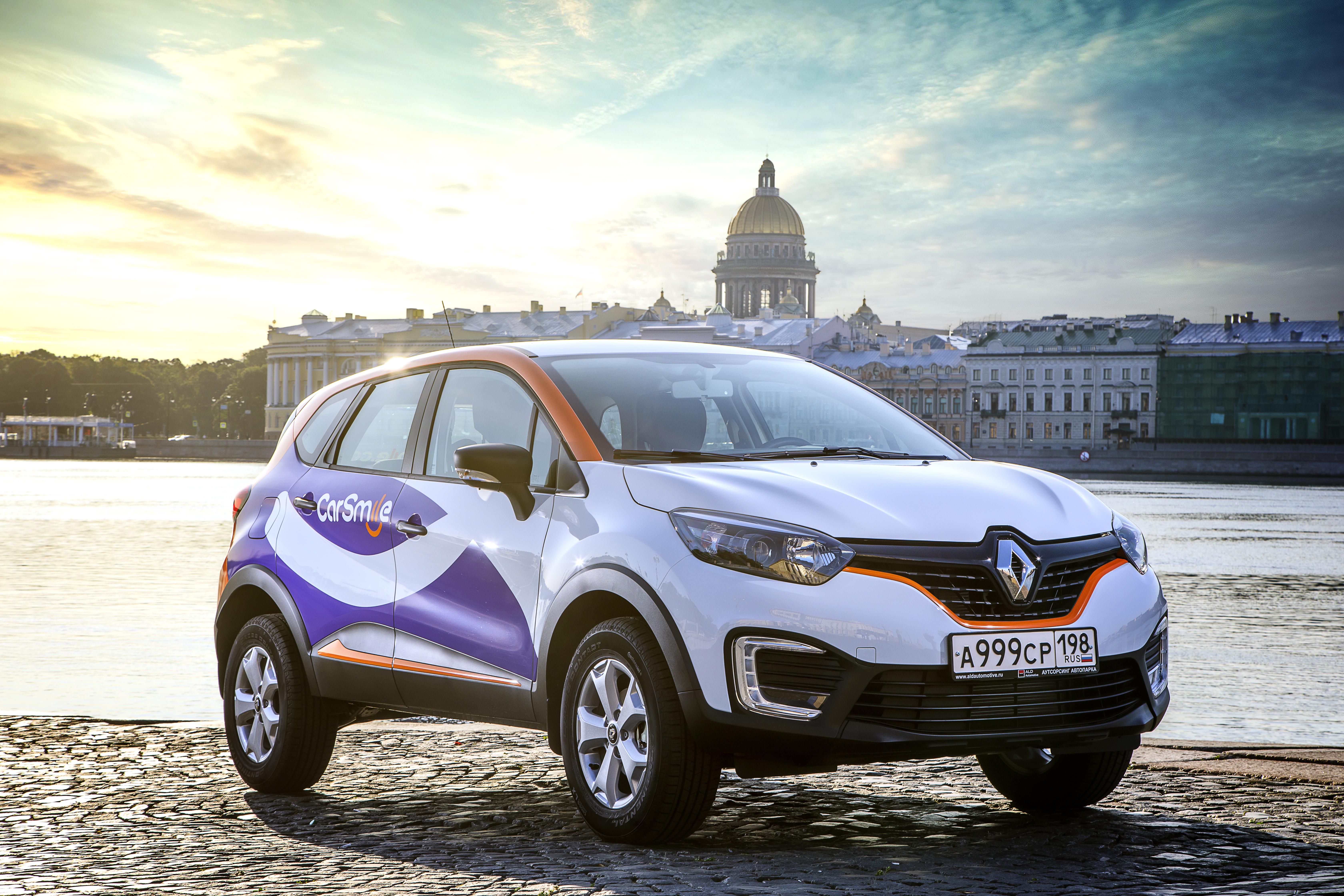 Новый каршеринг с новыми автомобилями: в СПб запустился CarSmile