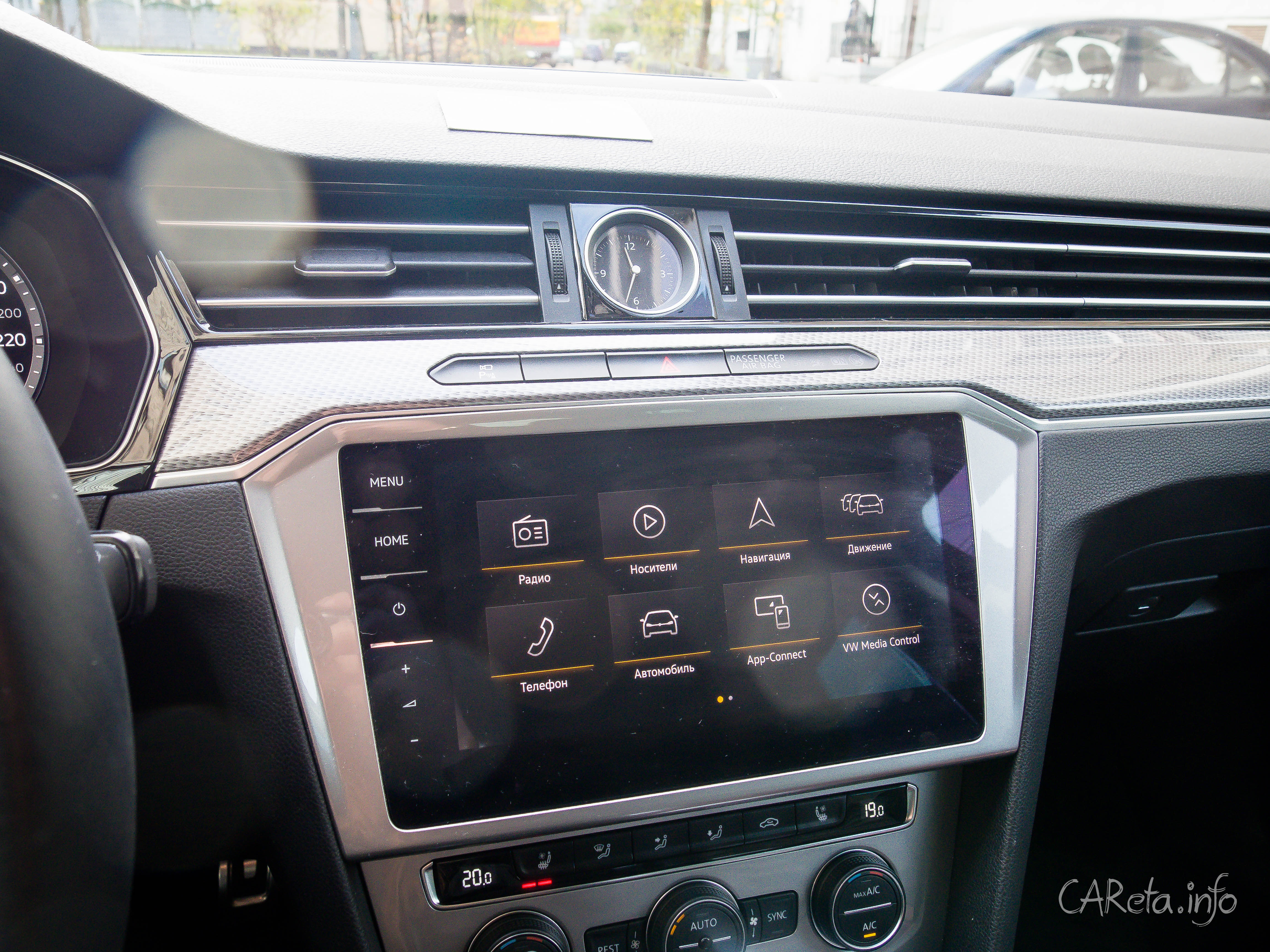 Автомобиль для тех, кто понимает. Тест-драйв VW Passat Alltrack