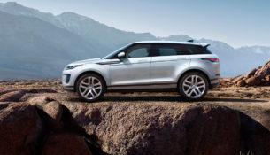 В Лондоне показали новый Range Rover Evoque 2019