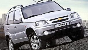 Chevrolet Niva получил новое ОТТС