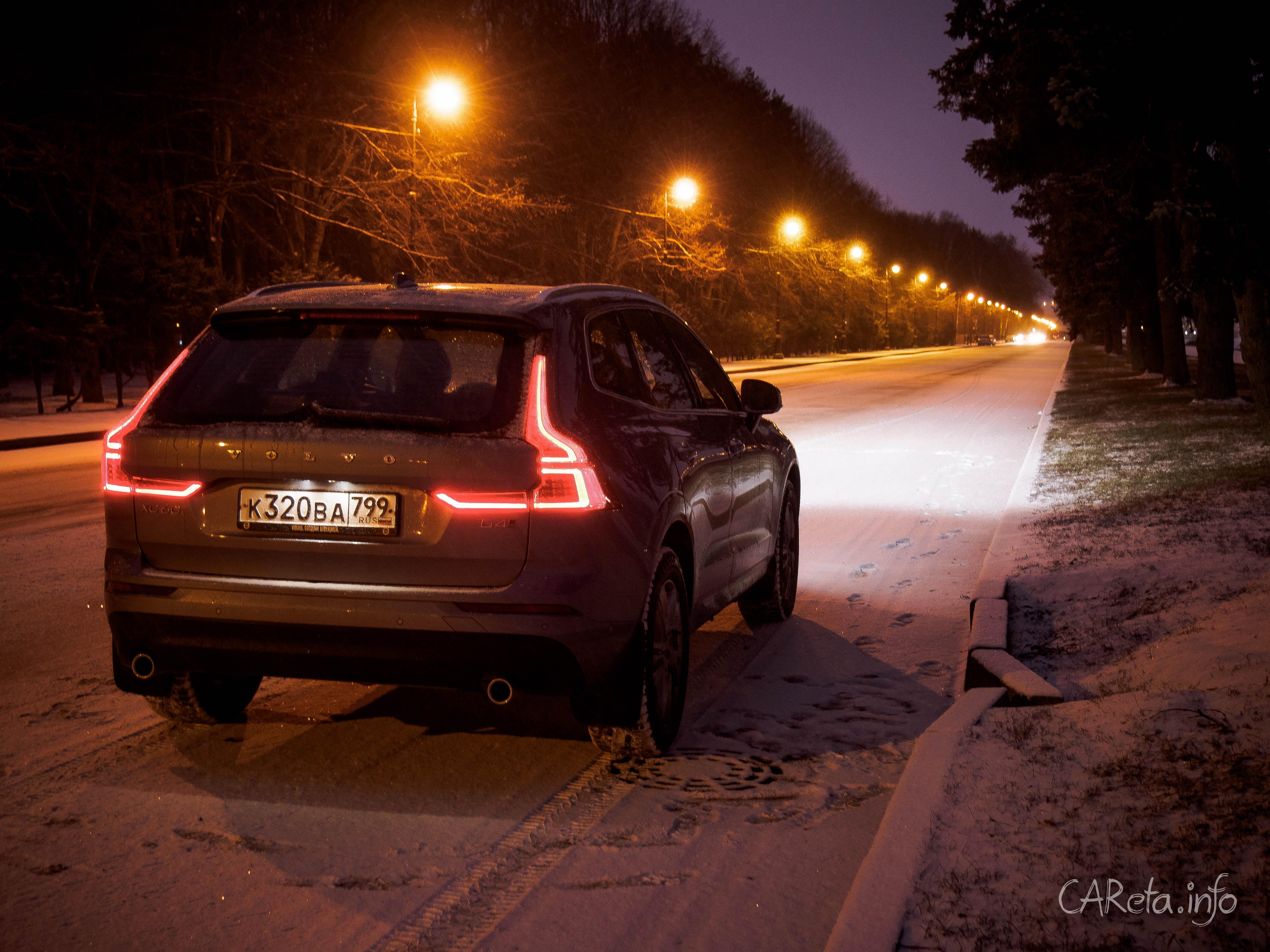 Быть лучше «немцев» - это вообще законно? Тест-драйв Volvo XC60