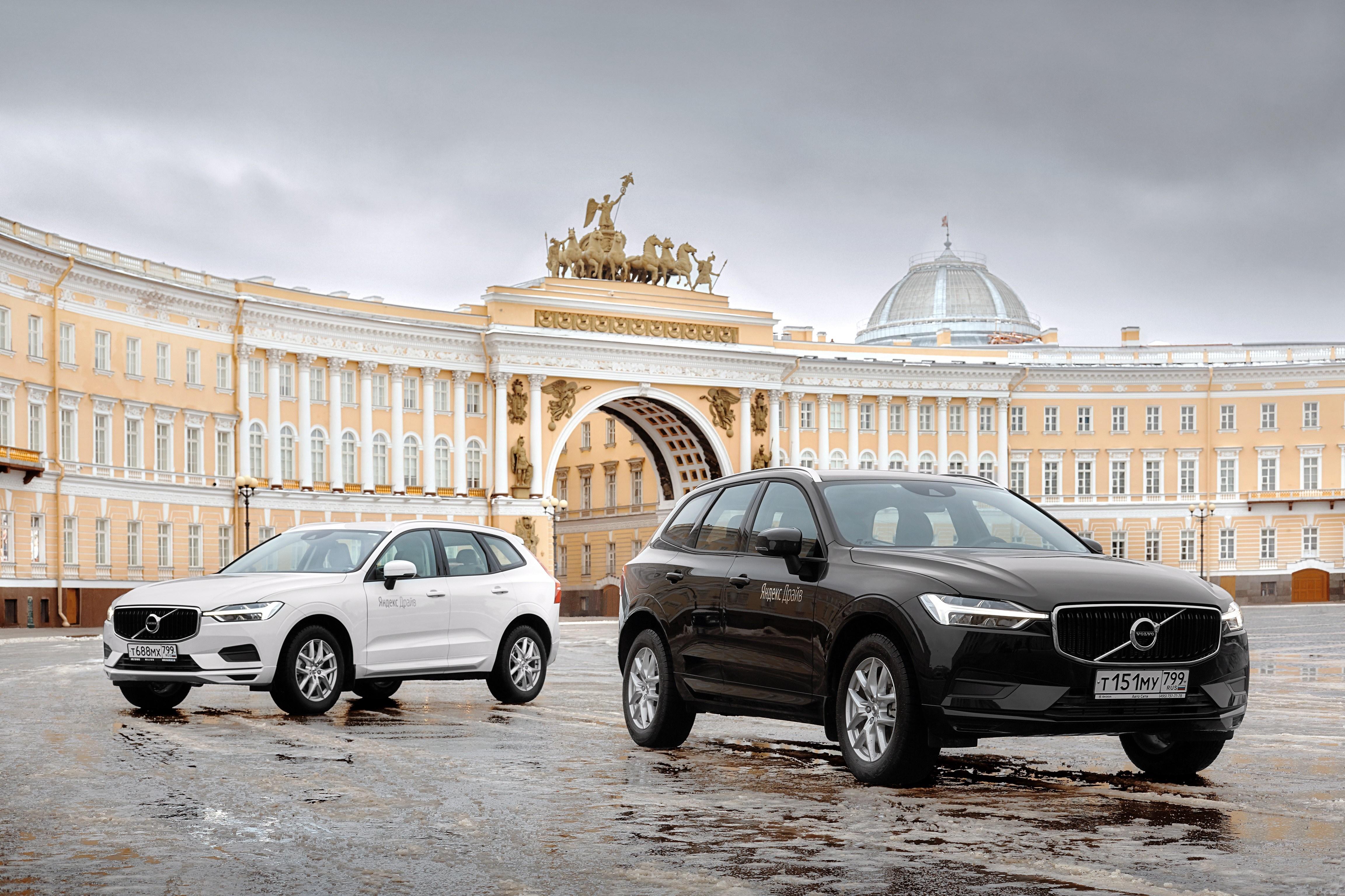 Автомобили Volvo будут доступны в петербургском каршеринге